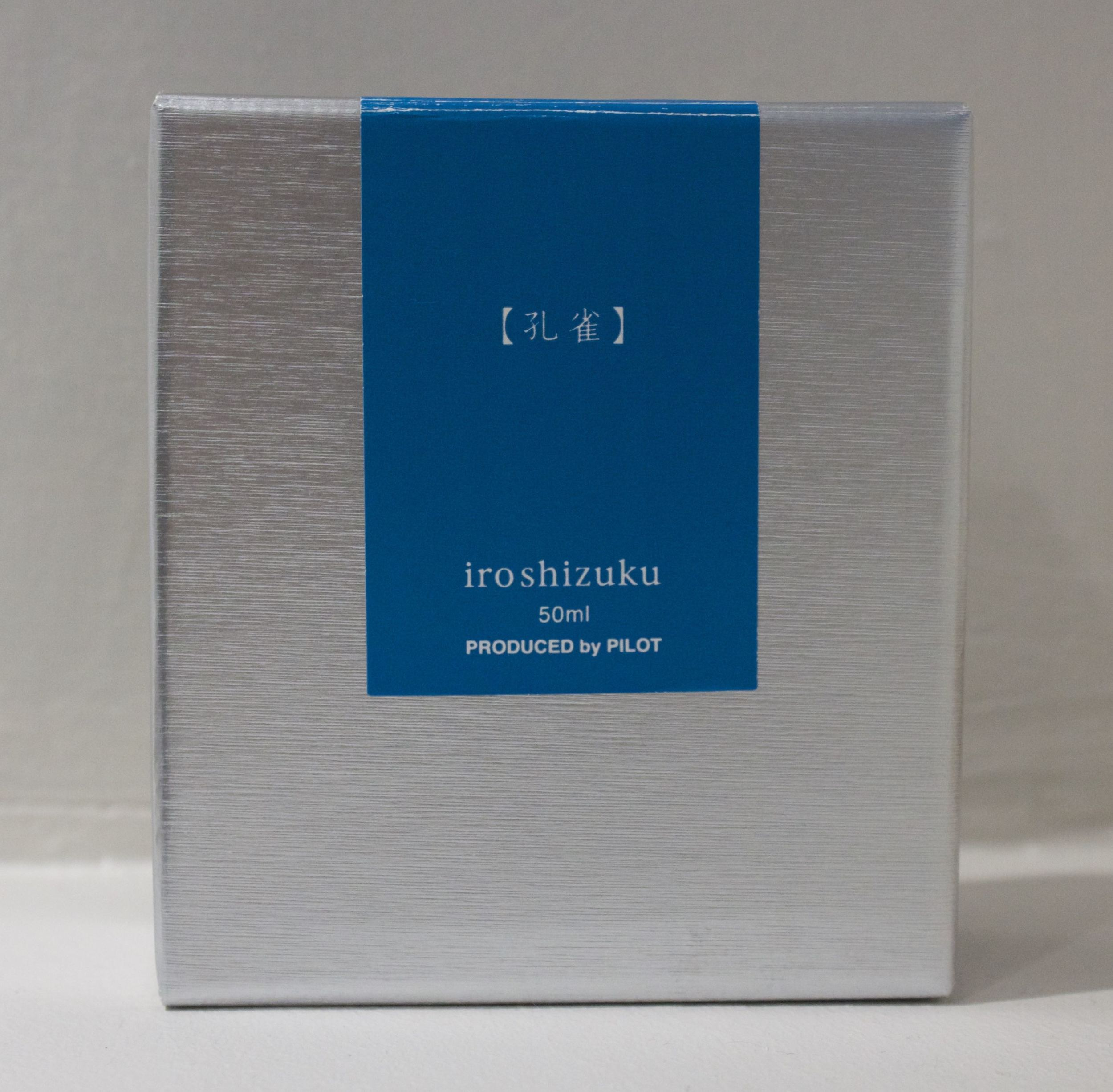 Pilot Iroshizuku Ku-Jaku packaging