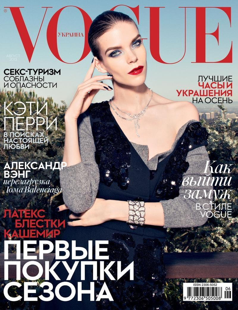 meghan-collison-by-olivier-zahm-for-vogue-ukraine-august-2013-6-1.jpg