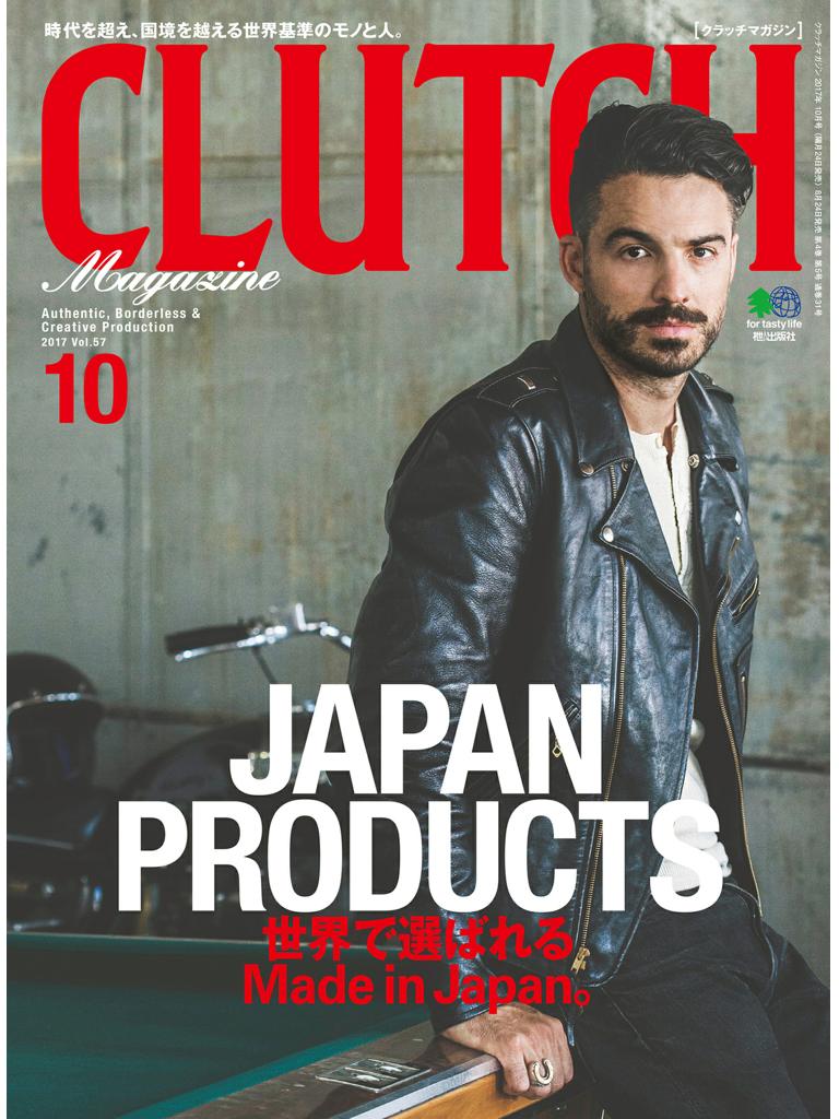 Poglia - Clutch Magazine