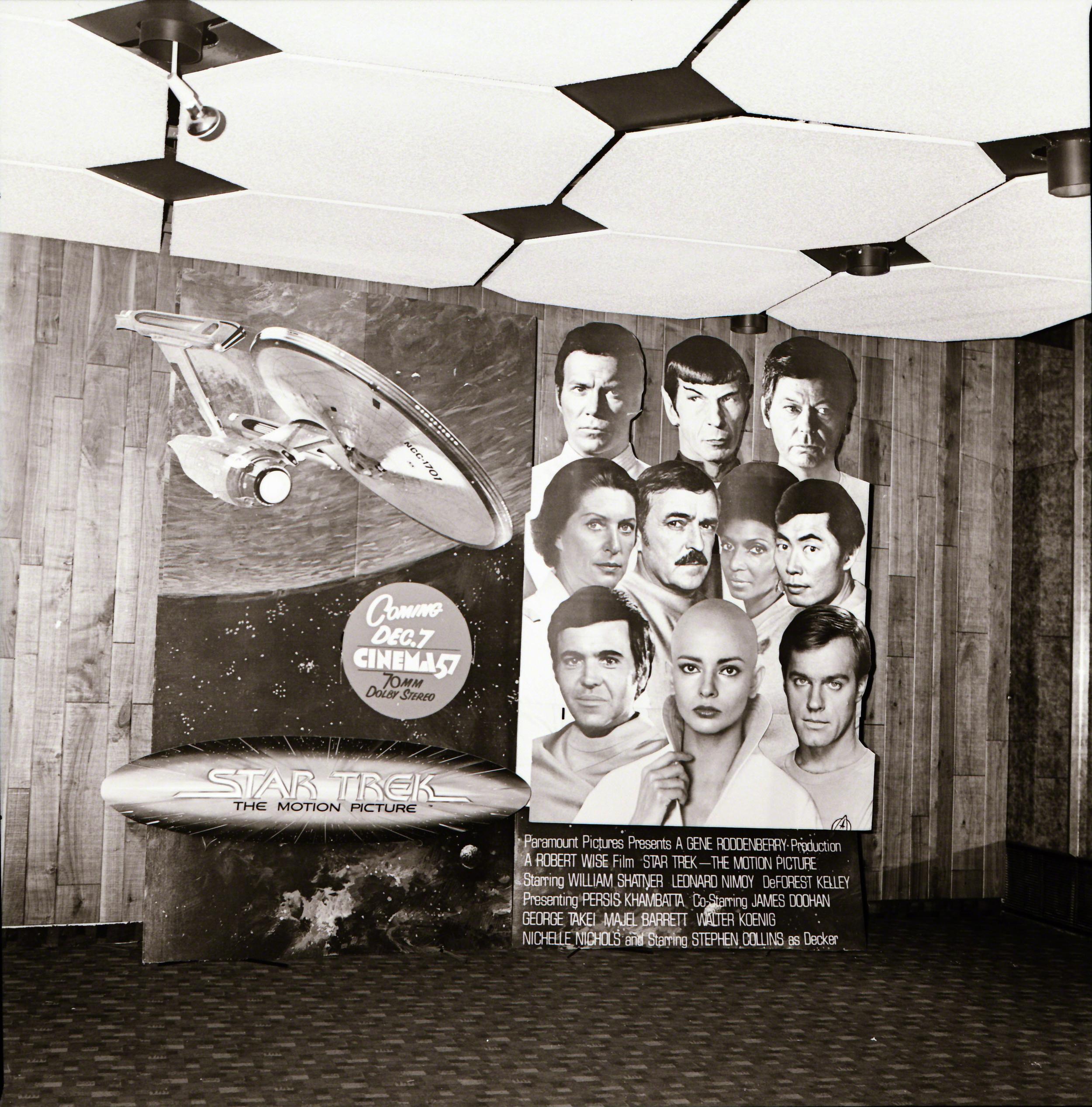 Interior, 1980.jpg
