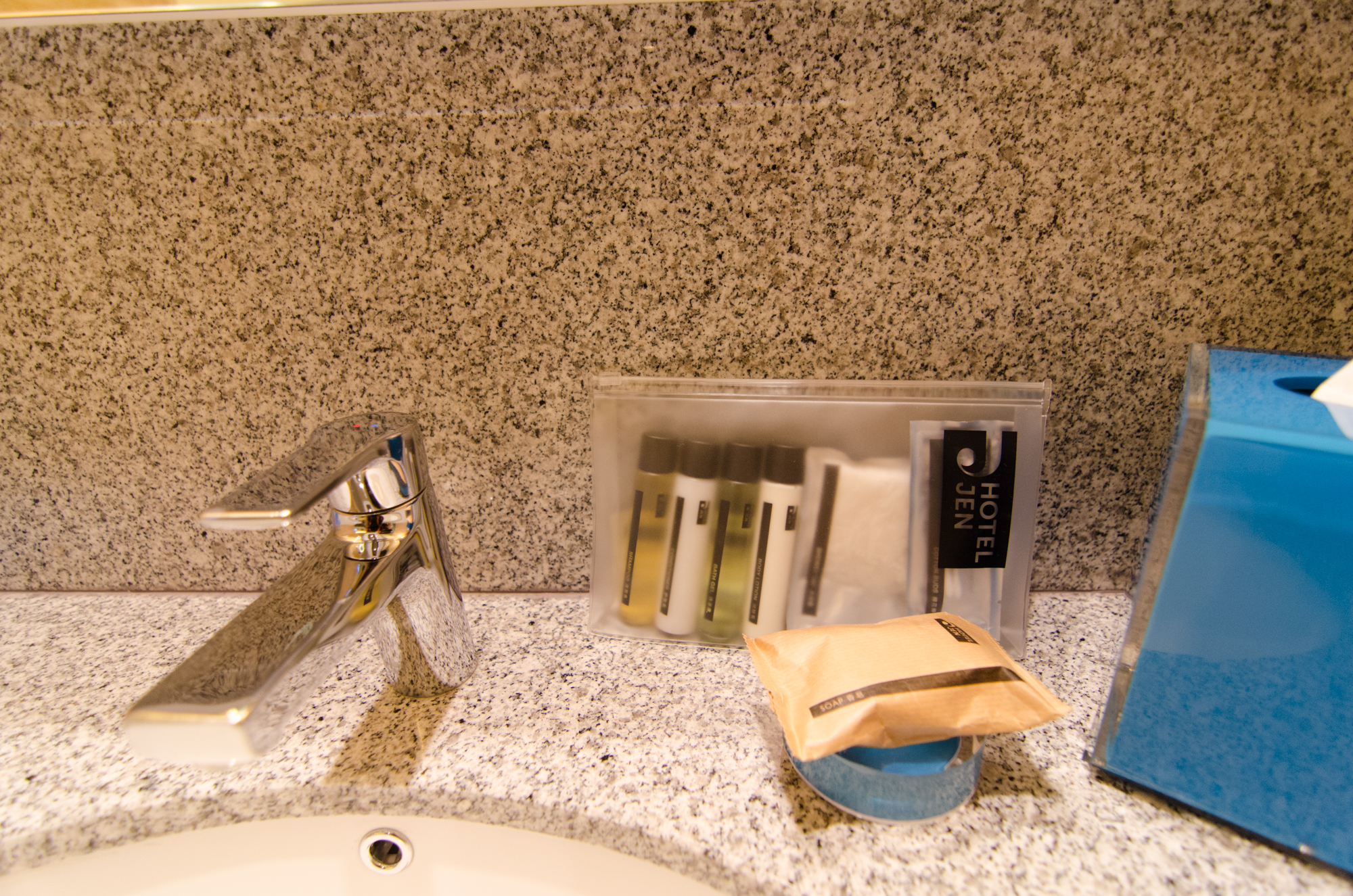 Amenities Provided in Rooms