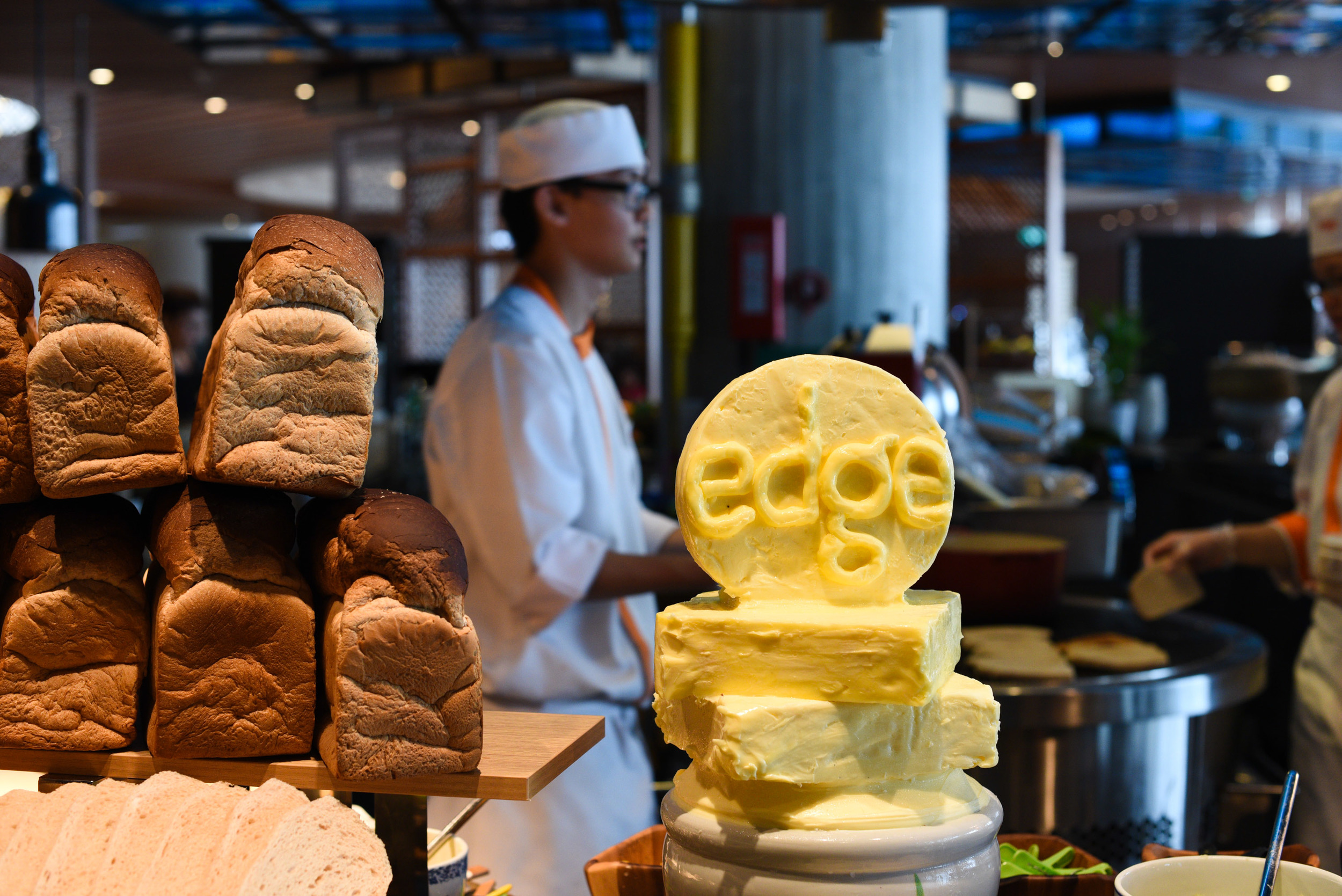 Carved Butter