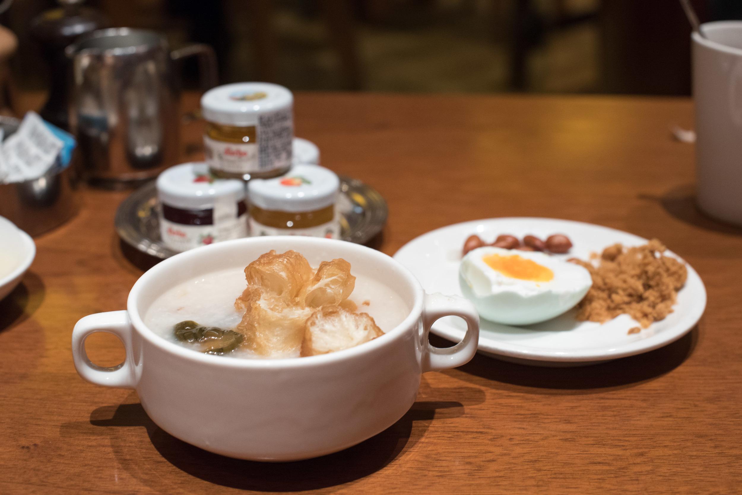 Porridge - Grand Hyatt Taipei