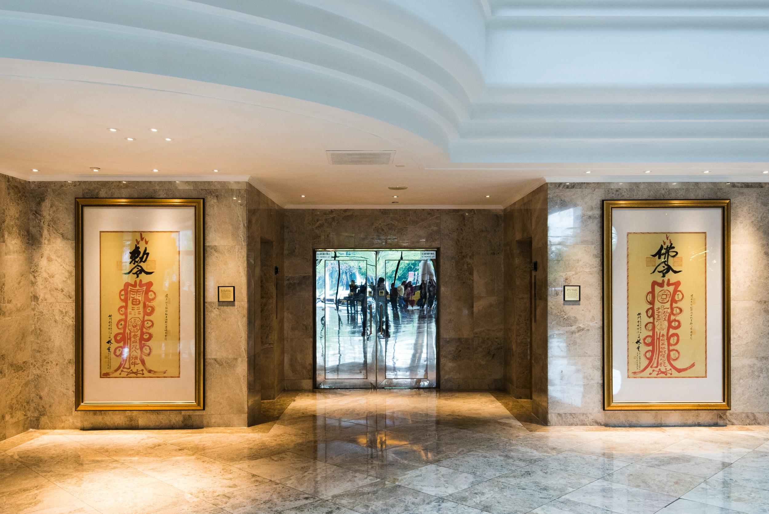 Chinese Talisman - Grand Hyatt Taipei