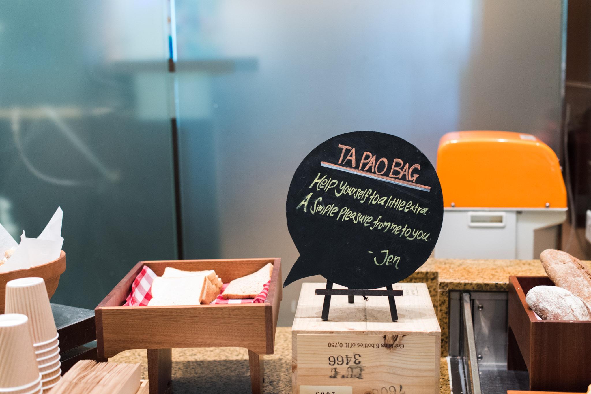 Tapao Bag at Cafebiz (Hotel Jen Tanglin)