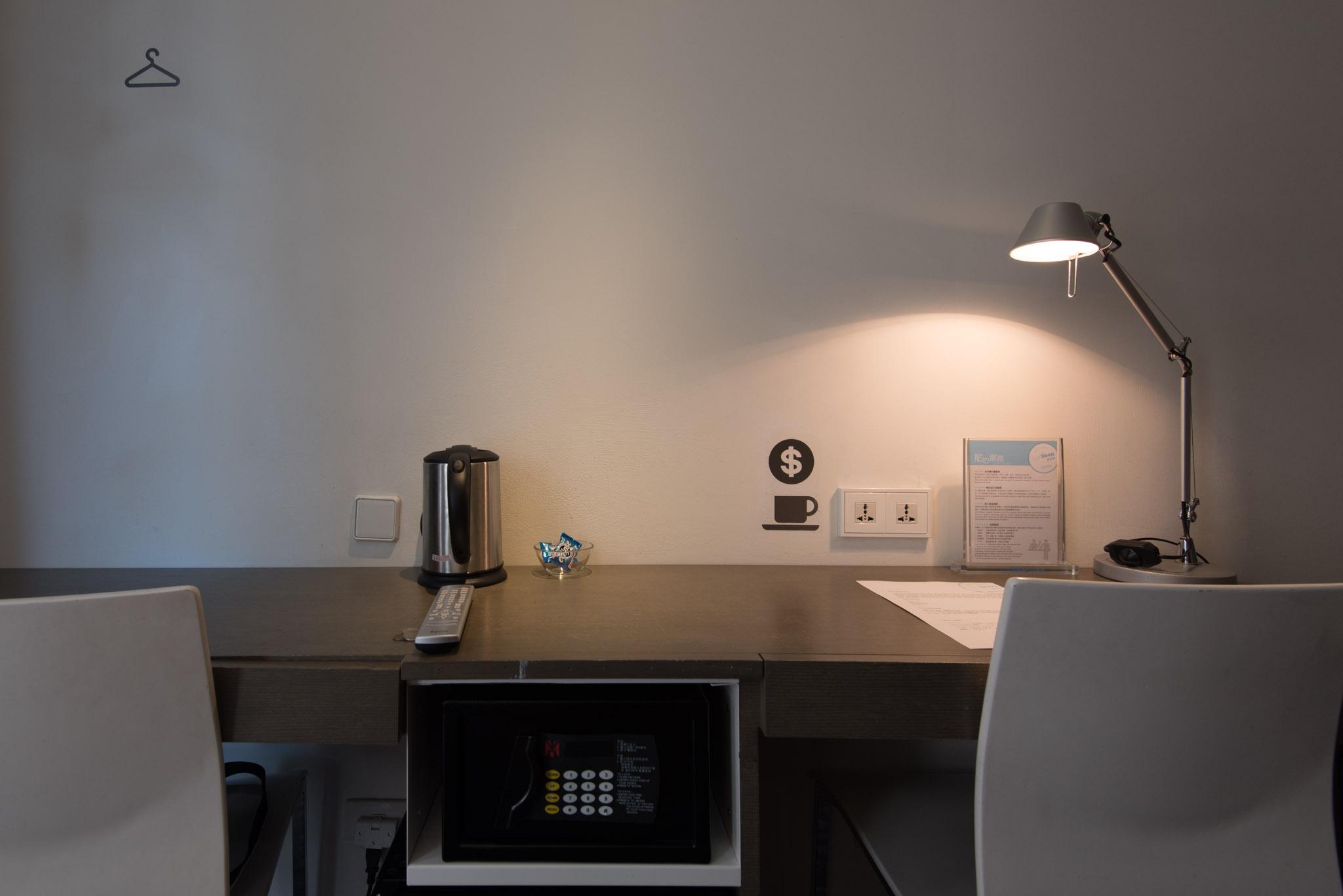 Superior Twin Room (Work Desk) - Just Sleep Linsen