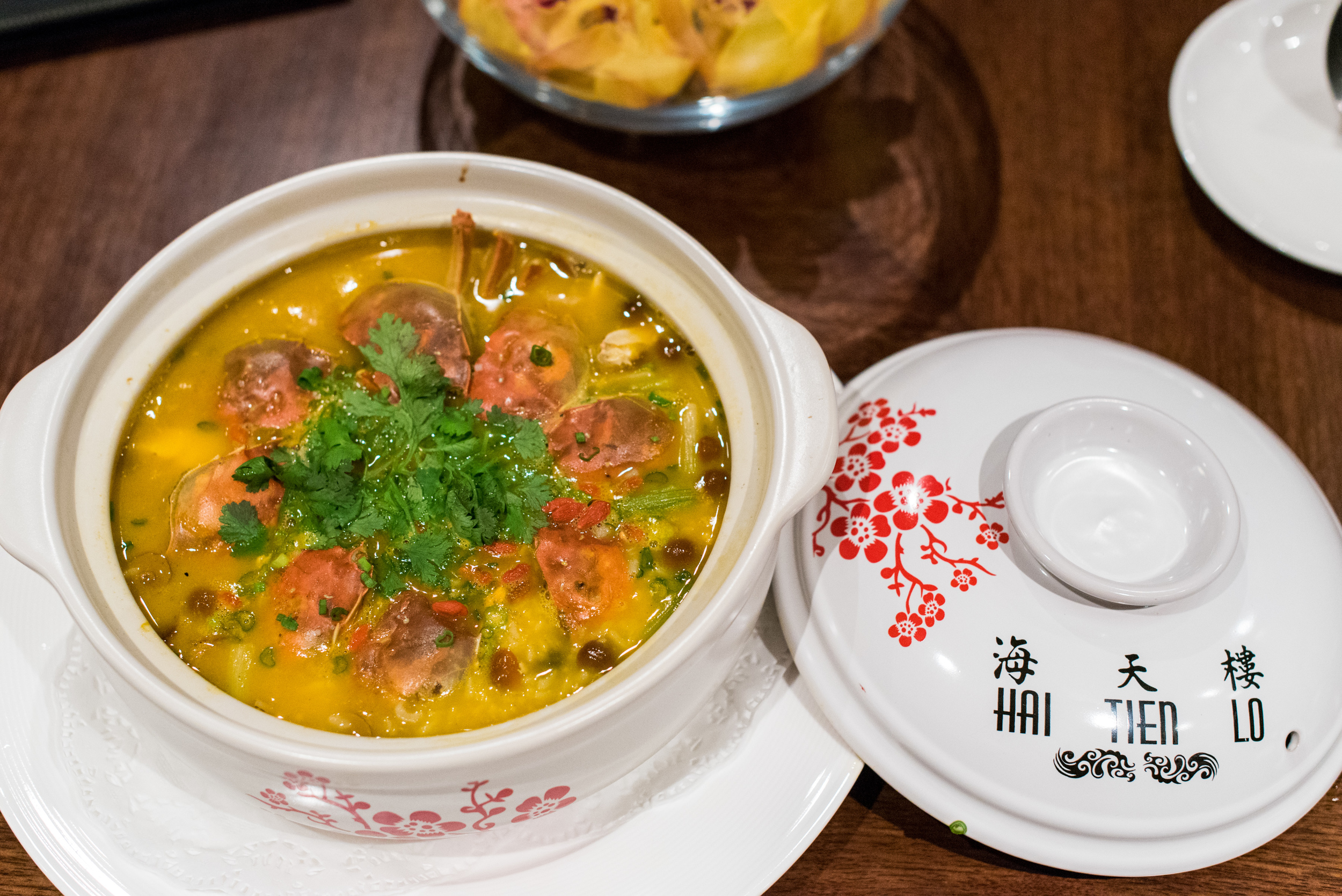 Stewed Fragrant Rice with Hairy Crab  Hai Tien Lo - Pan Pacific Singapore
