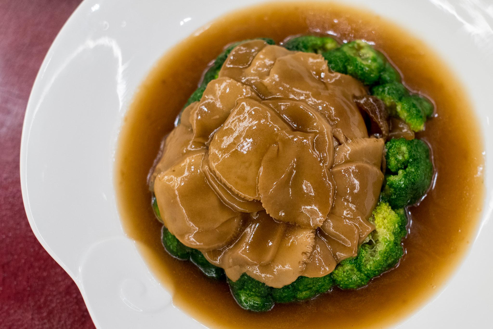 Braised Sea Cucumber & Ling Zhi Mushroom with Broccoli  Park Hotel Clarke Quay
