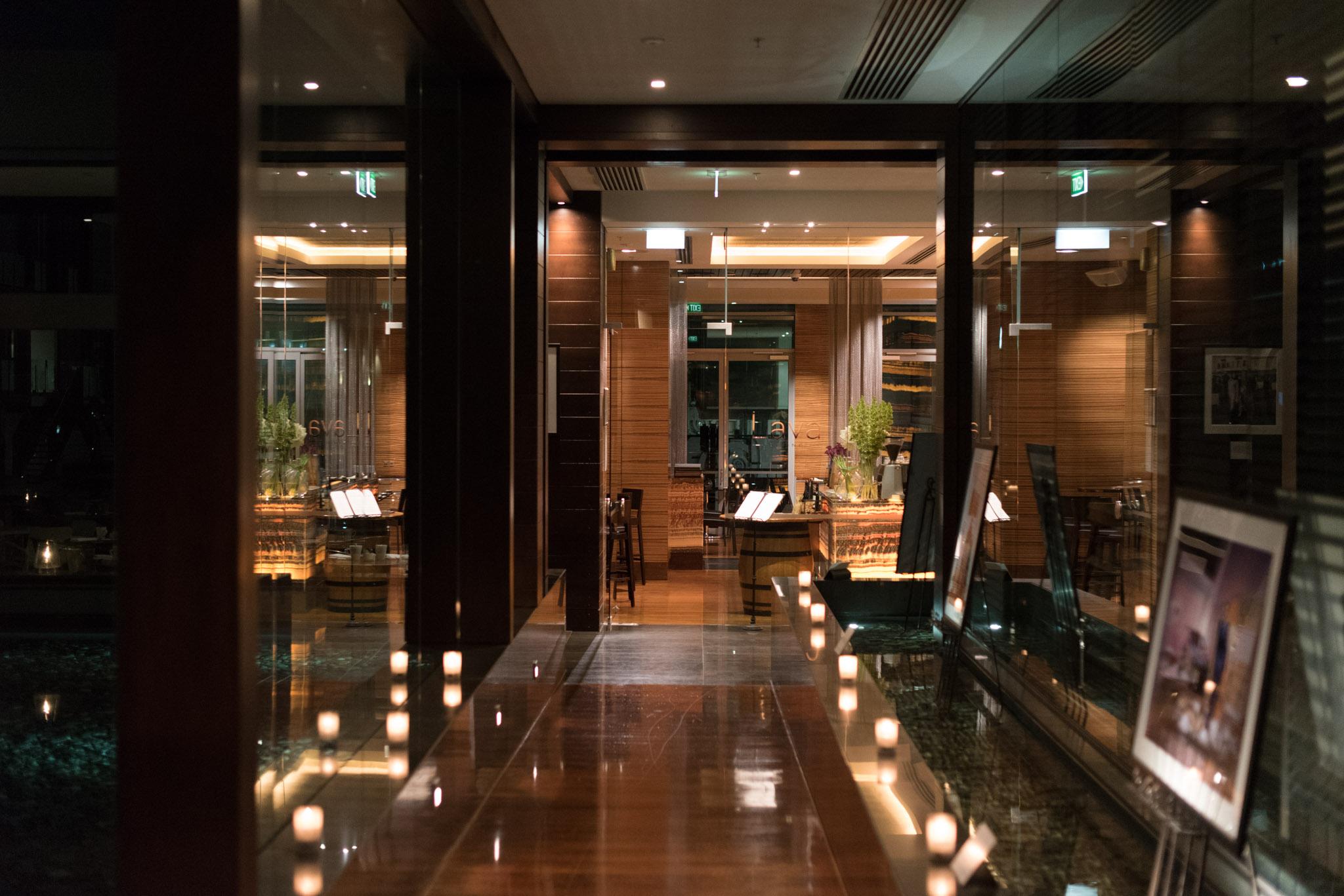 Entrance to Restaurant  Lava Dining - Sofitel Auckland Viaduct Harbour