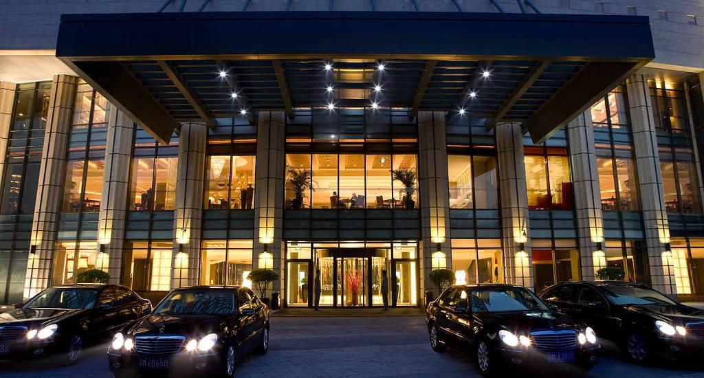 Courtyard Beijing Northeast | Photo Credit: Marriott