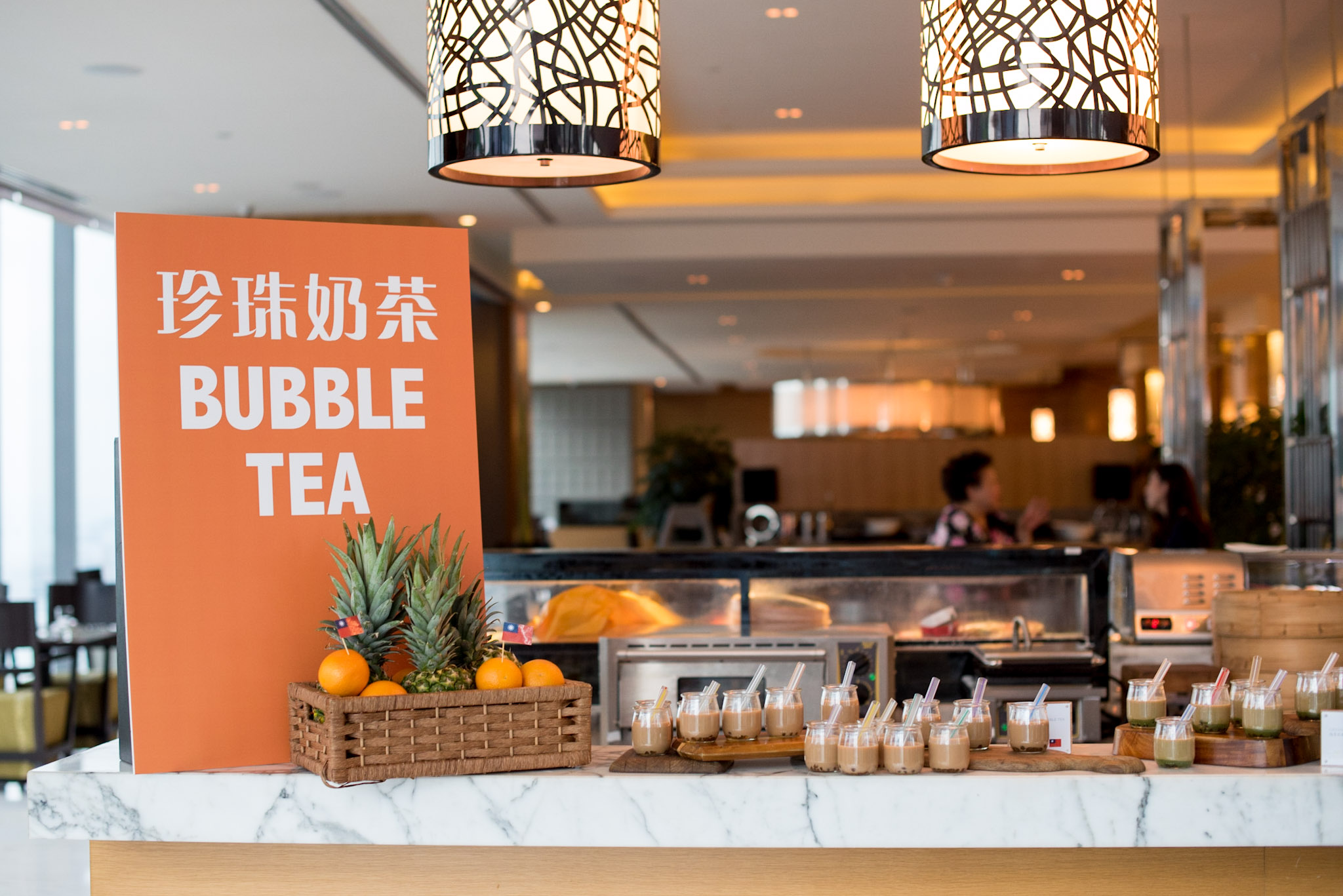 Taiwanese Bubble Tea    Seasonal Tastes - The Westin Singapore