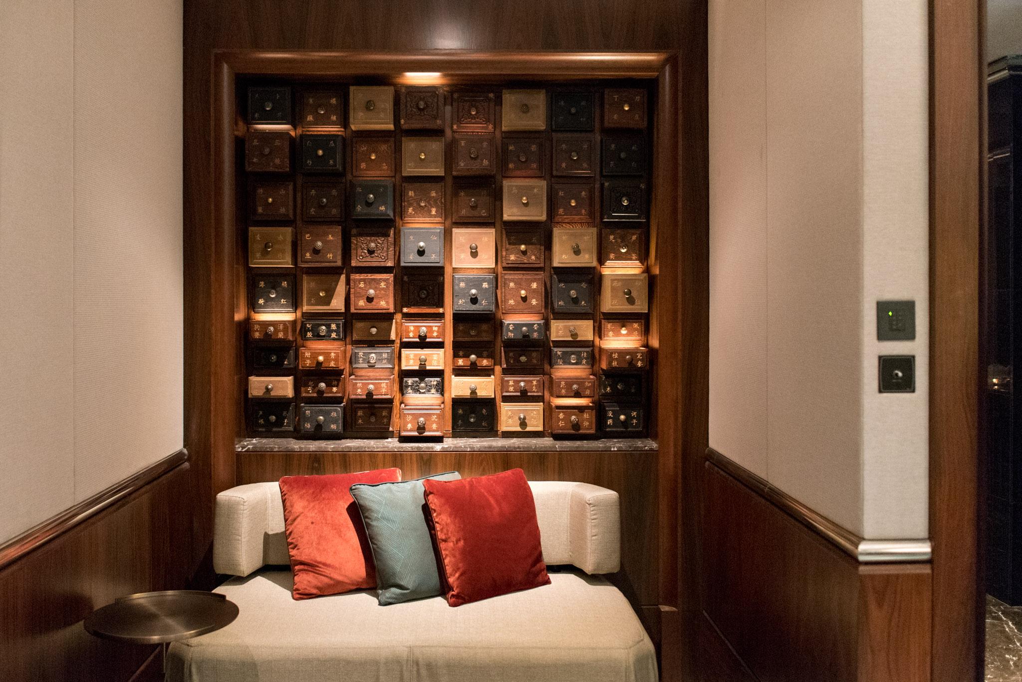 Private Dining Room     Jiang-Nan Chun - Four Seasons Hotel Singapore