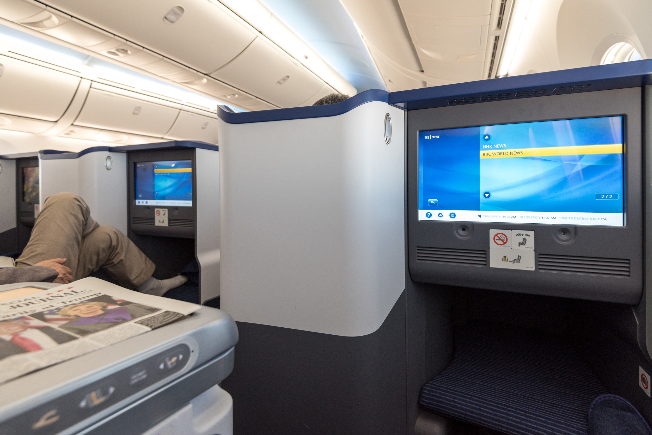 Seat 11K  ANA Business Class 787-900 - NH859 (HND-HKG)