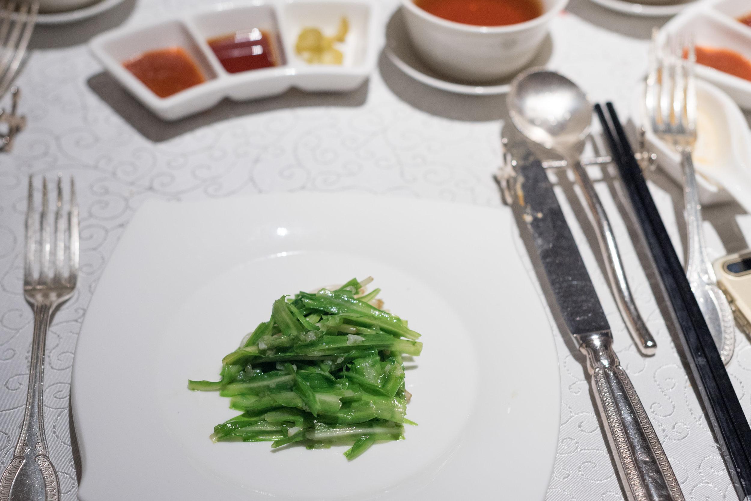 Wok-fried Green Dragon Vegetable with Garlic  Yan Ting - The St. Regis Singapore