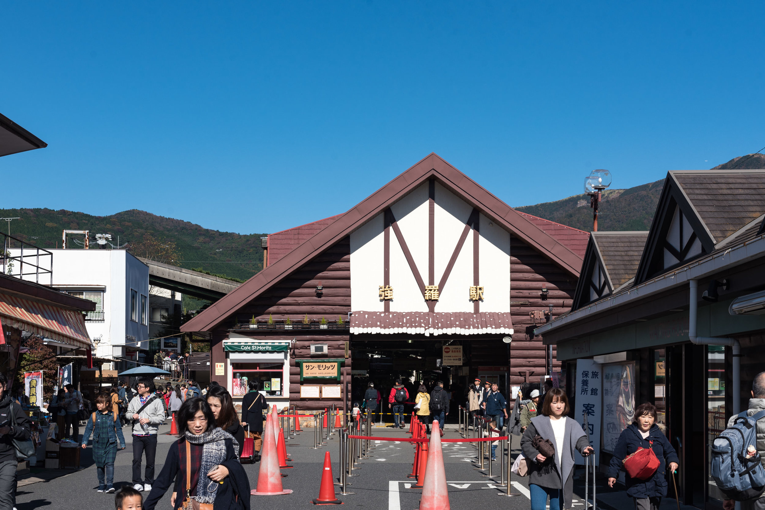 Gora Station in Hakone  Travel Guide for Day-trip to Hakone from Tokyo