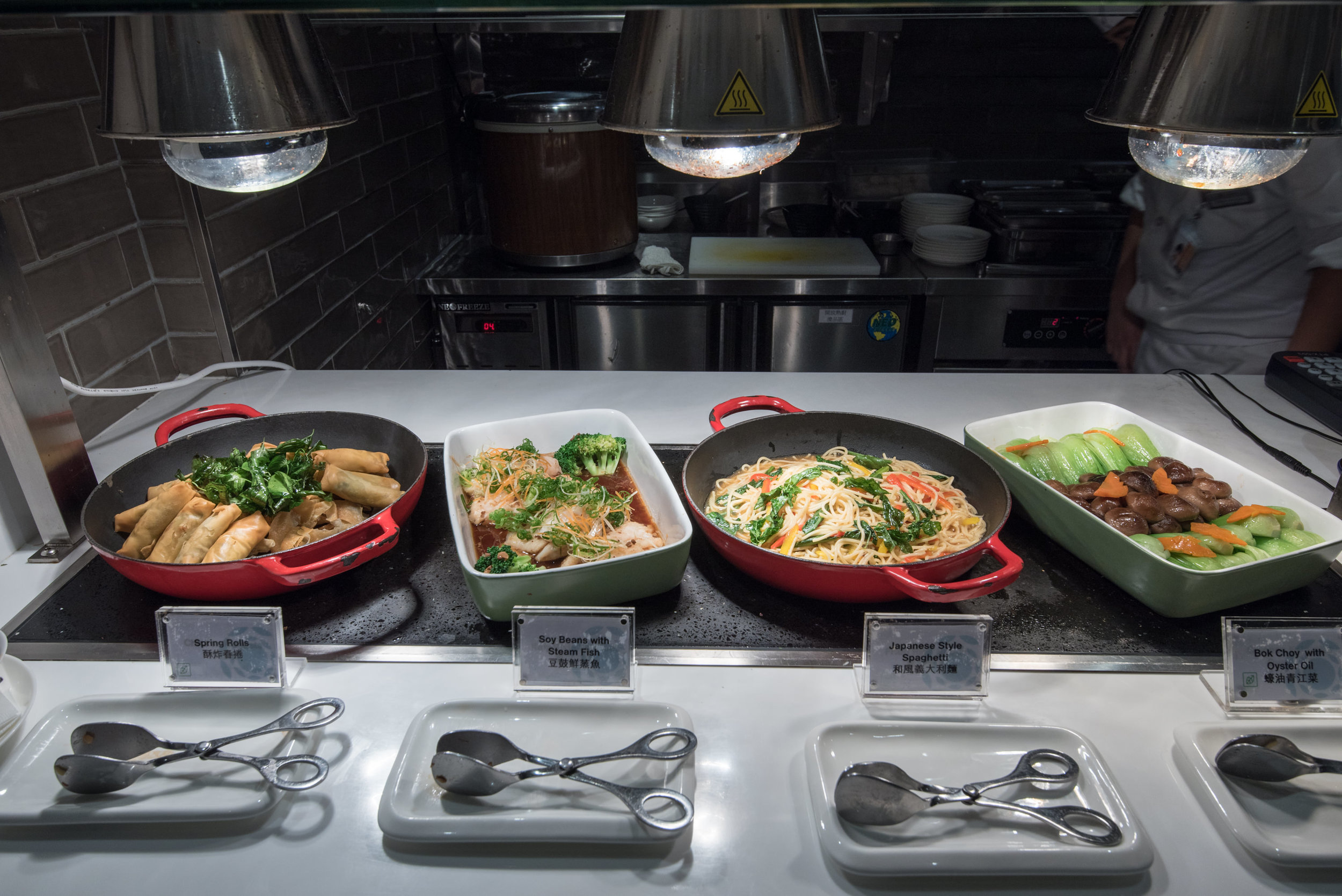 Hot Food Selection  Plaza Premium Lounge (Terminal 1 Zone D) - Taipei Taoyuan International Airport