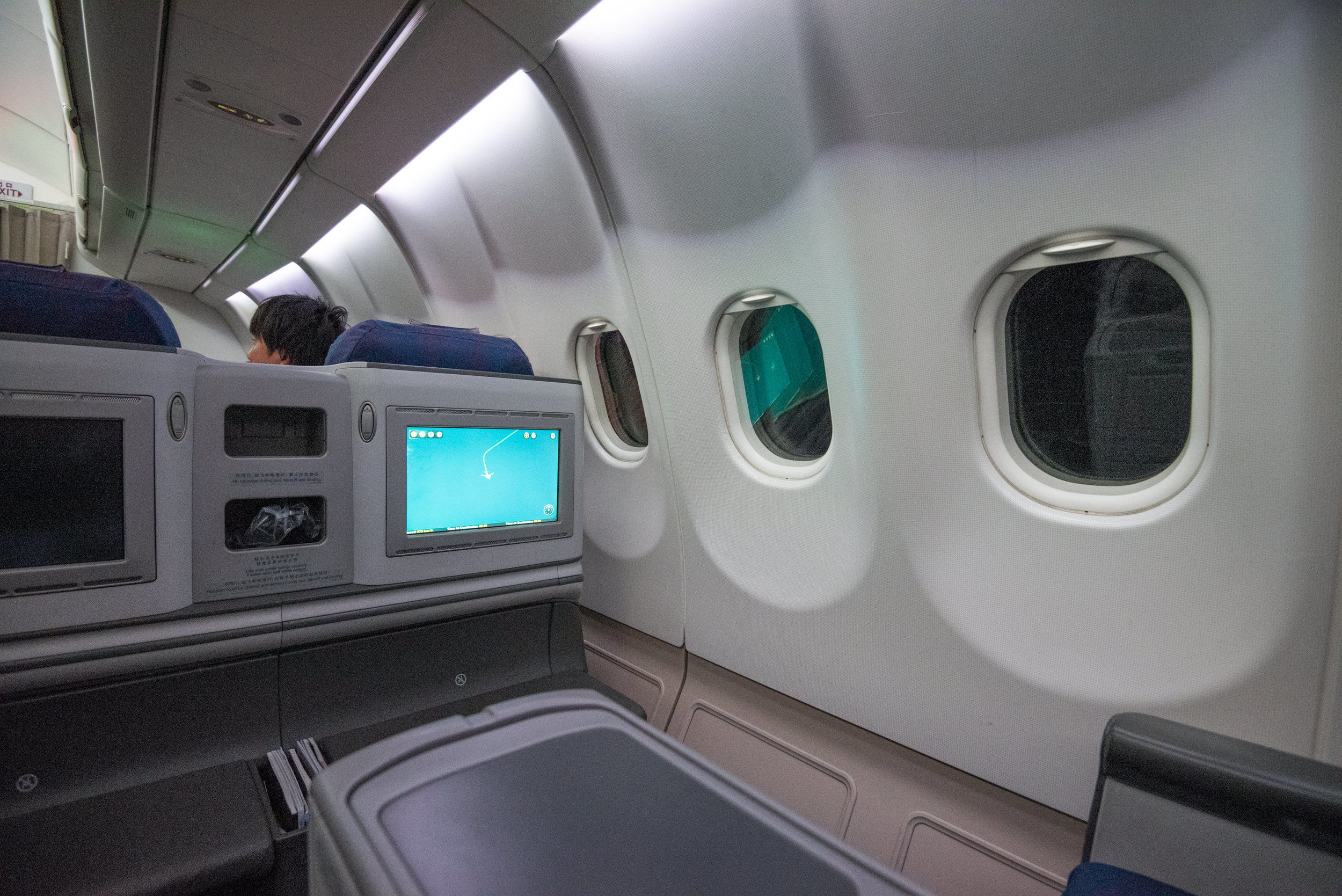 Seat 13L  Air China CA969 Business - PEK to SIN