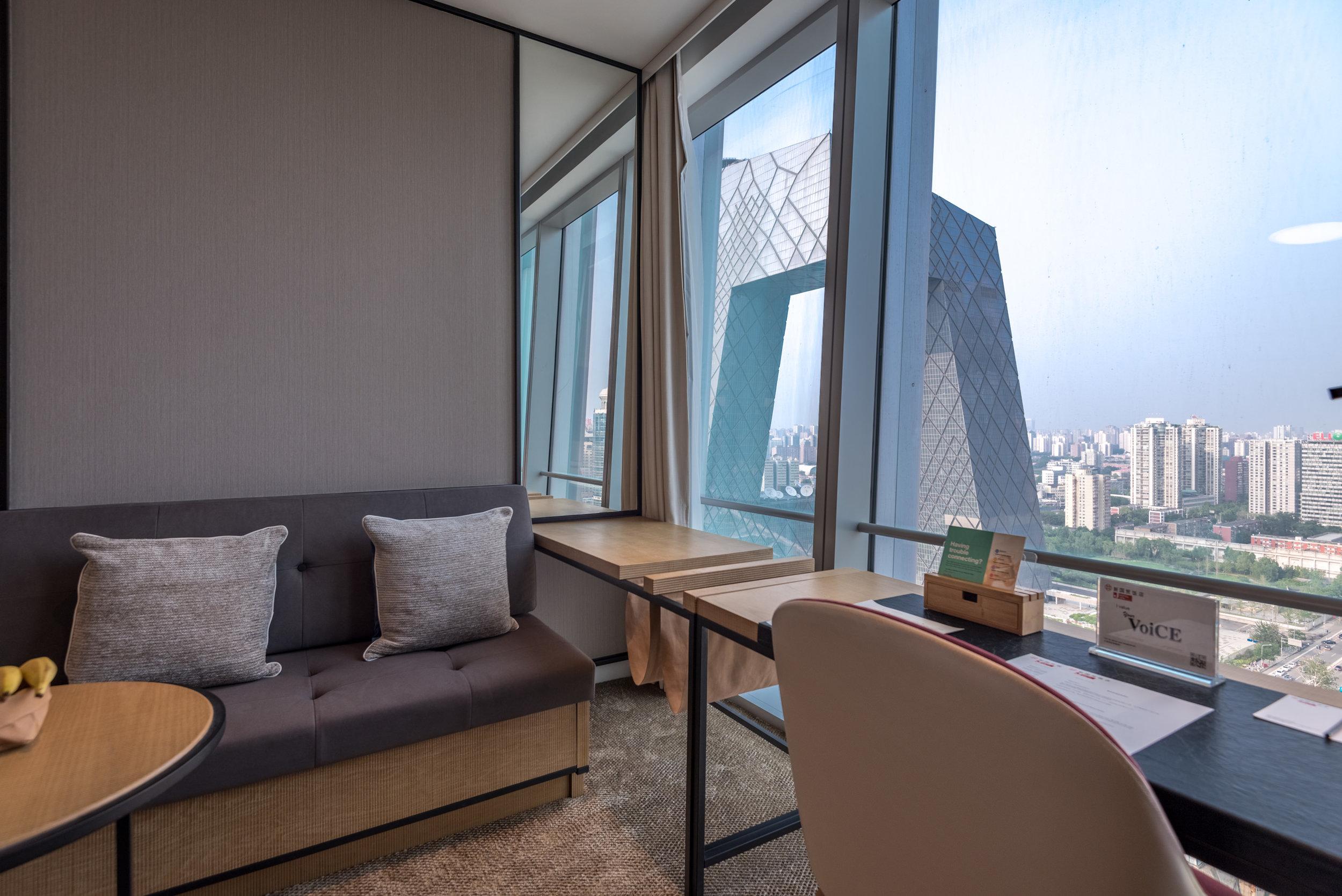 View from the Room  Jen Skyline - Hotel Jen Beijing