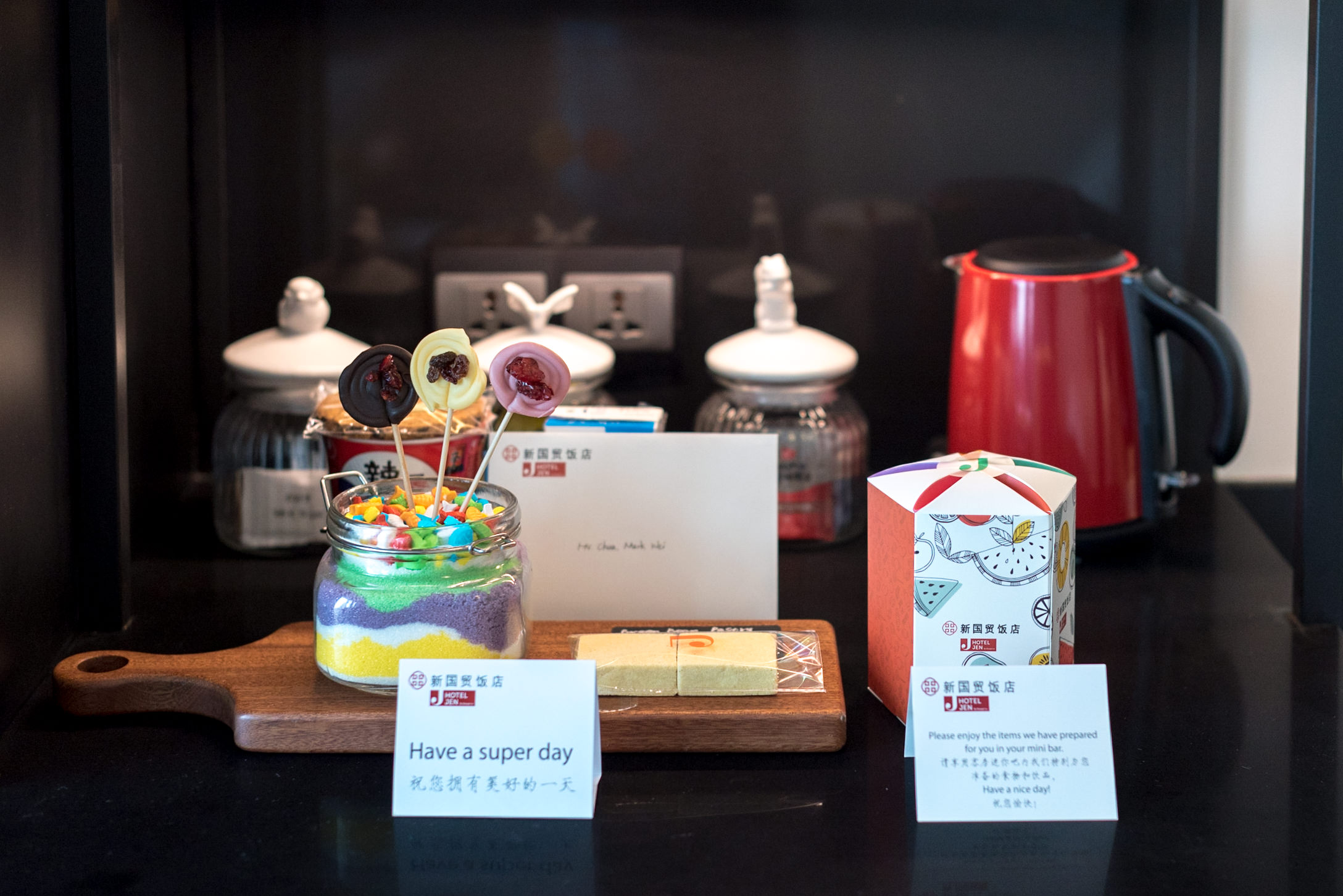 Welcome Amenities  Jen Skyline - Hotel Jen Beijing