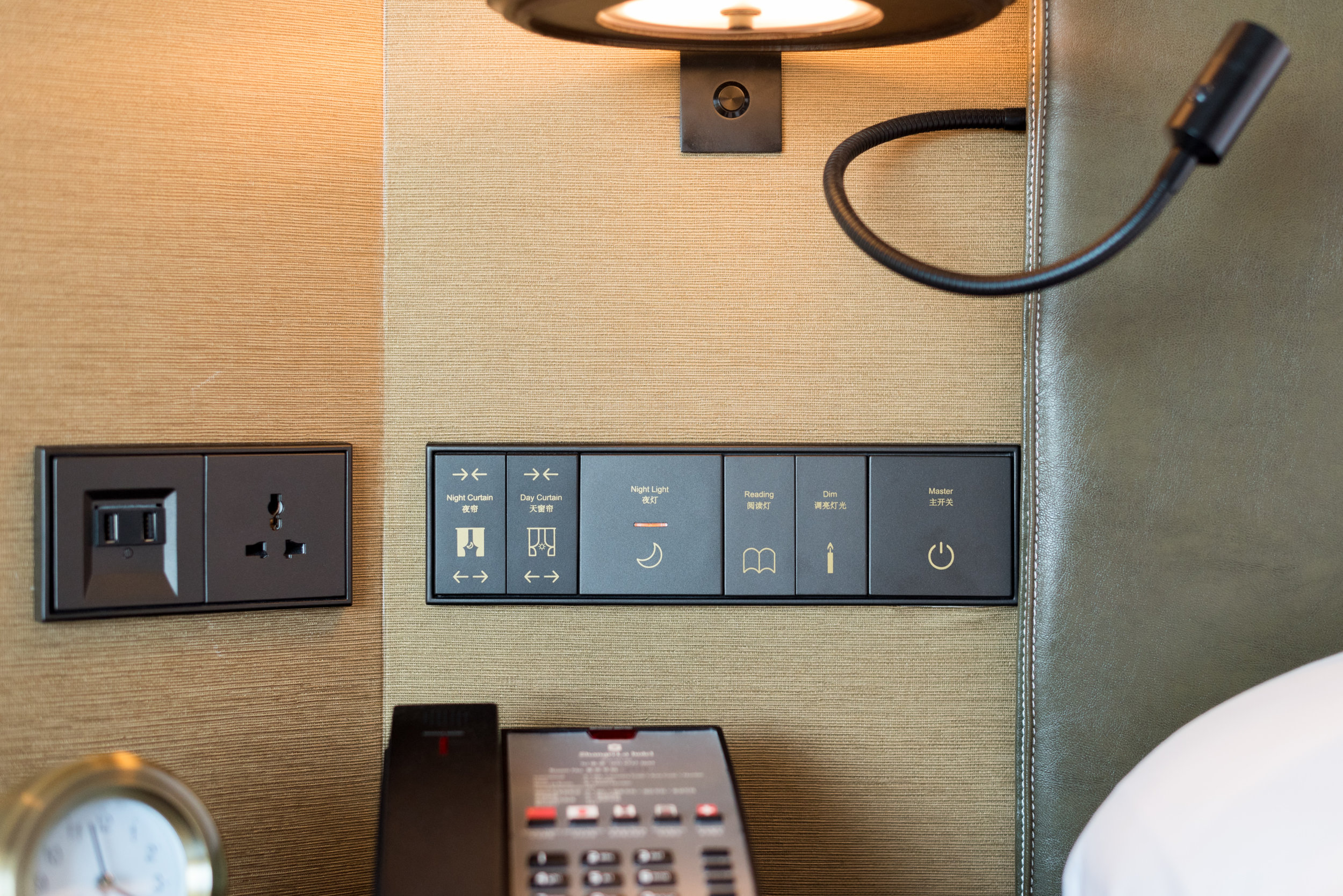 Bedside Controls and USB Charging Ports  Tower Wing Horizon Club Deluxe Room - Shangri-La Hotel, Singapore