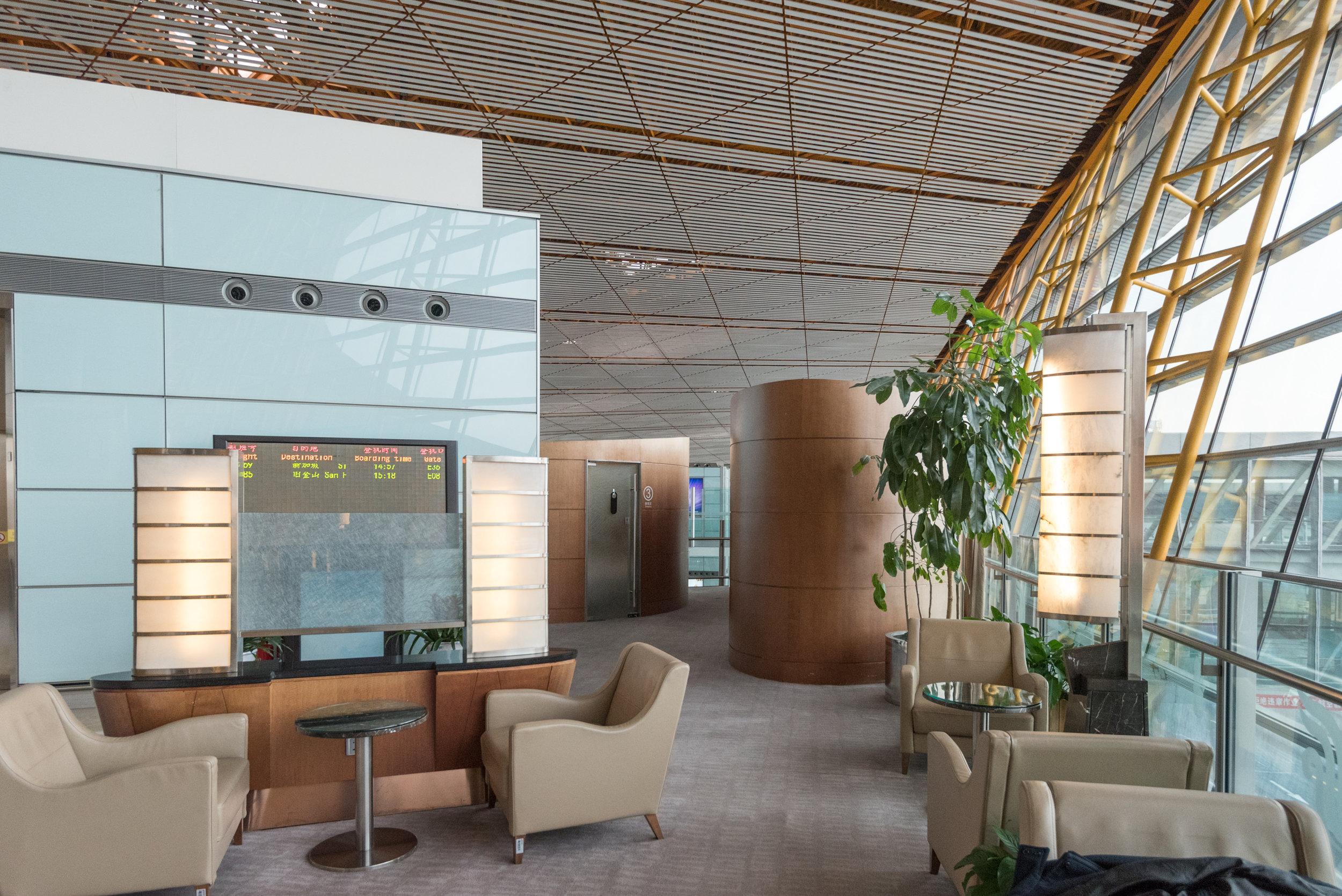 Seating Area  Air China First Class Lounge - Beijing Capital International Airport (PEK)
