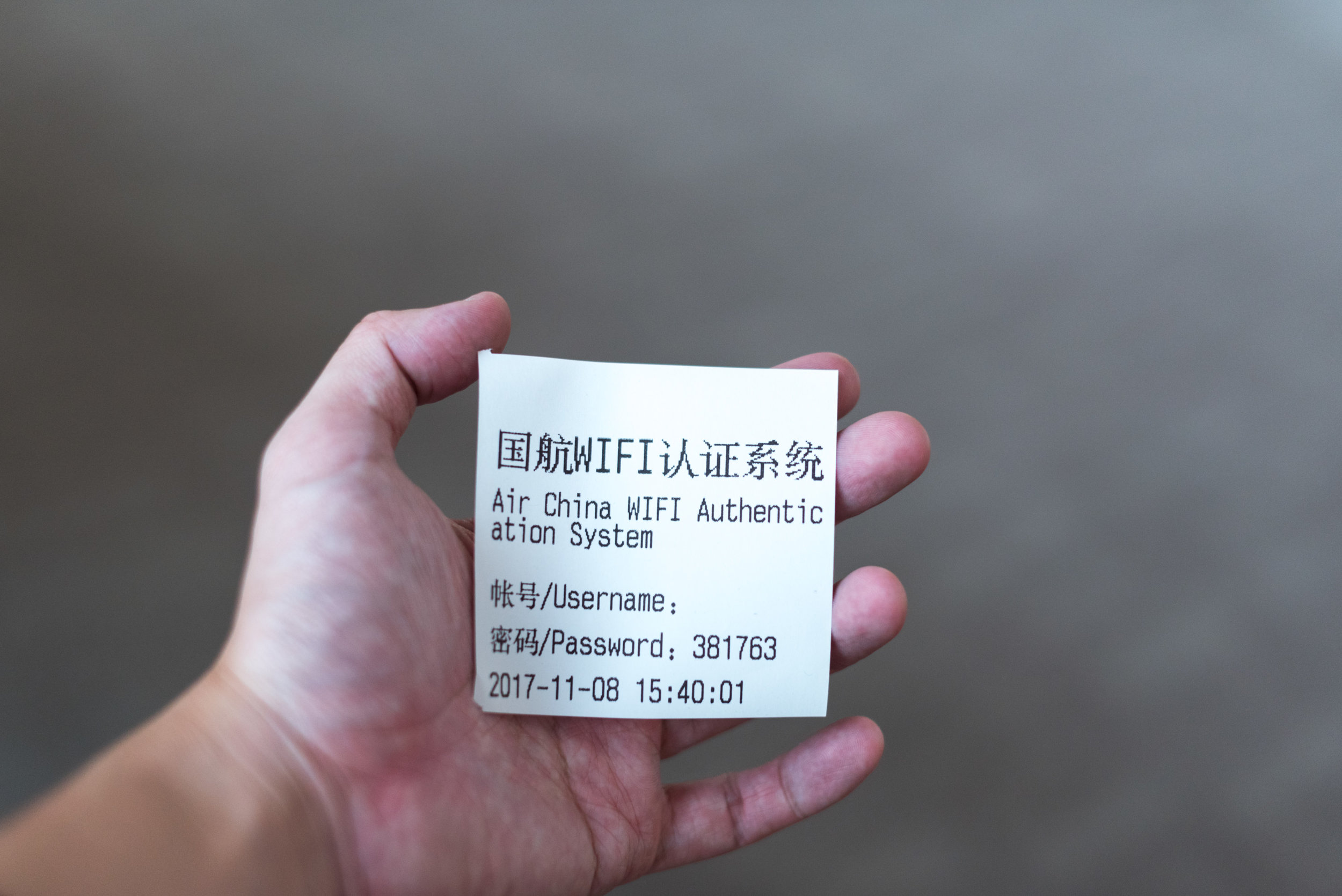 WiFi Access in Lounge  Air China First Class Lounge - Beijing Capital International Airport (PEK)