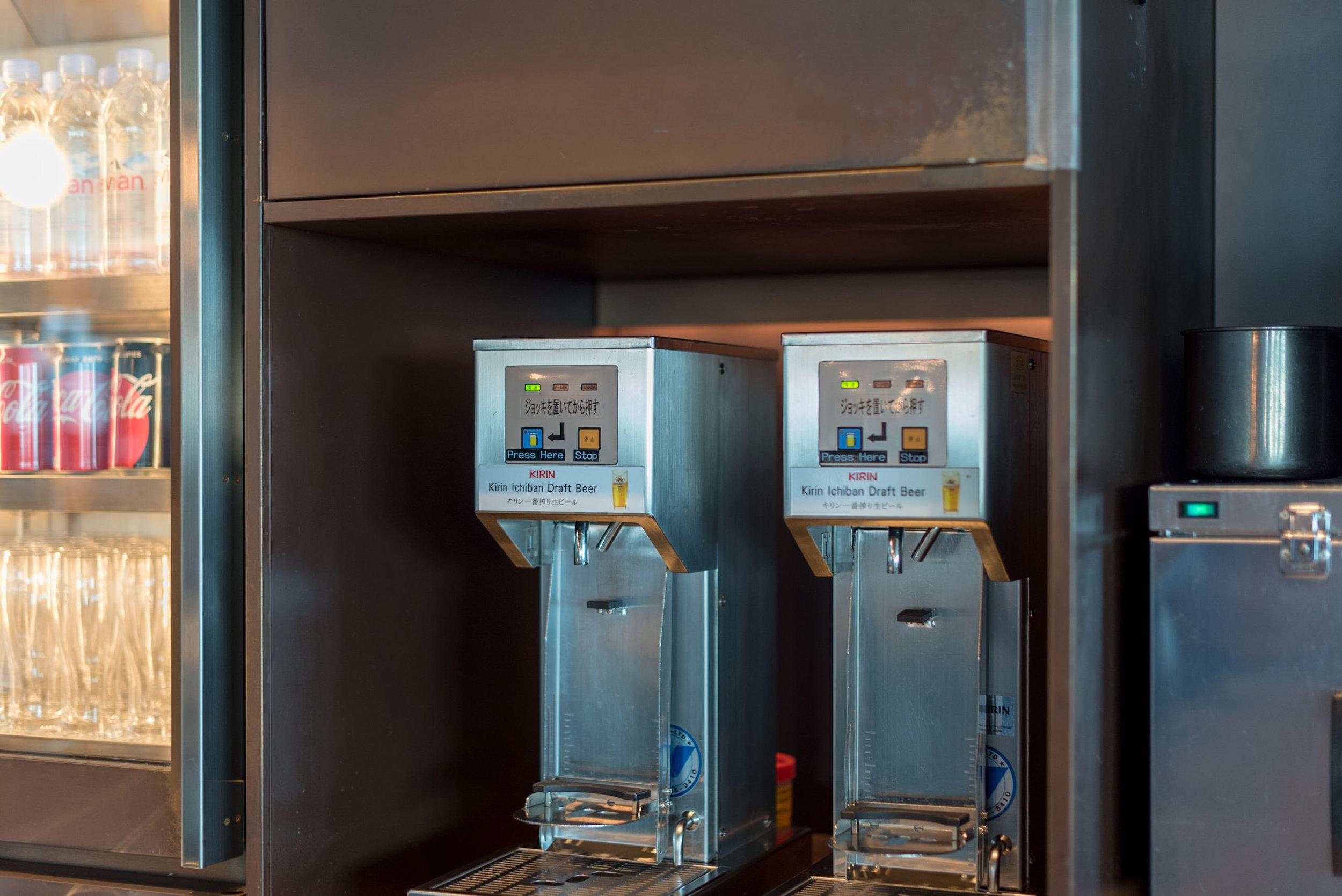Kirin Ichiban Draft Beer Dispenser  Cathay Pacific Lounge - Haneda Airport (HND)