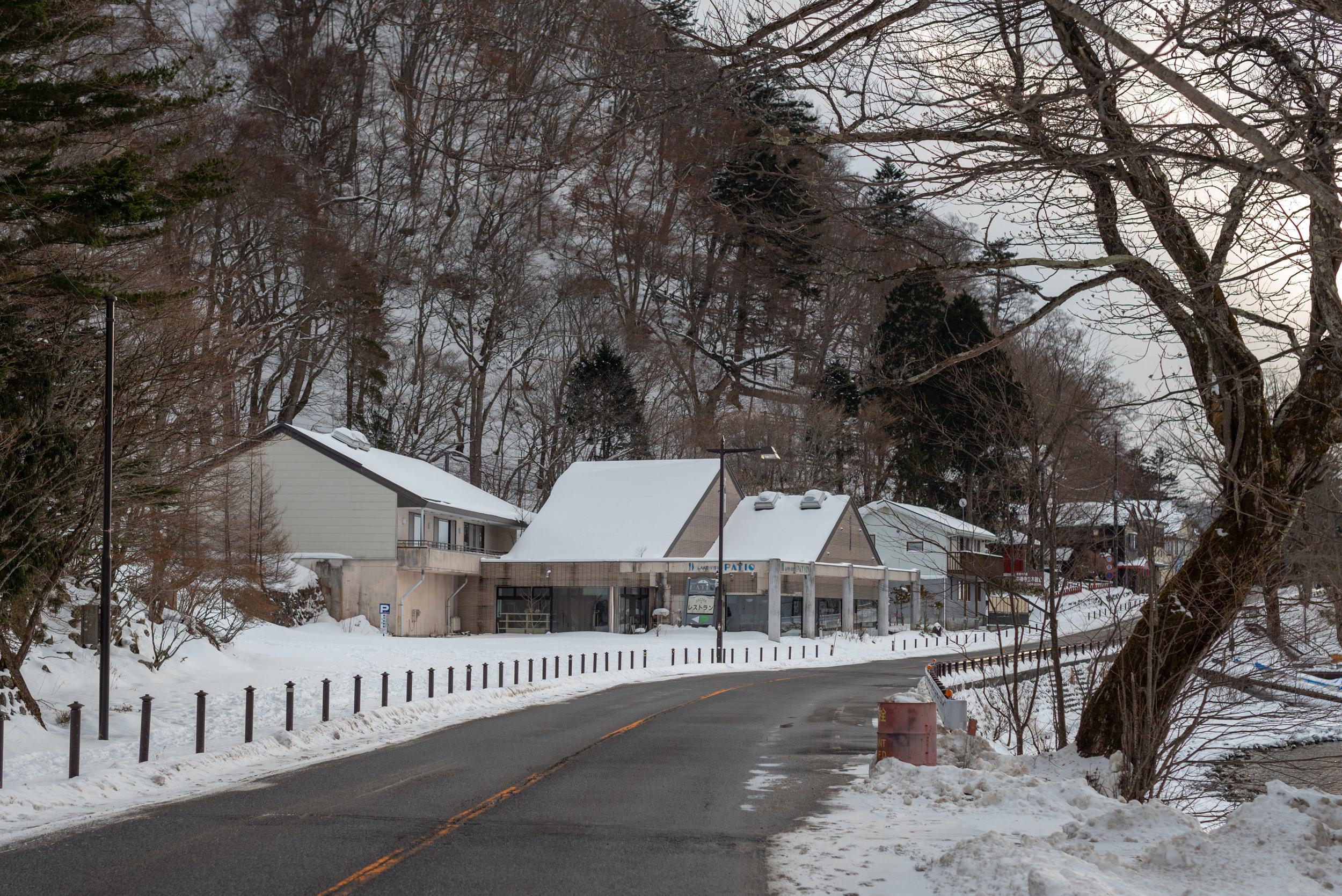Shops near Lake Chuzenji  Hoshino Resorts KAI Nikko