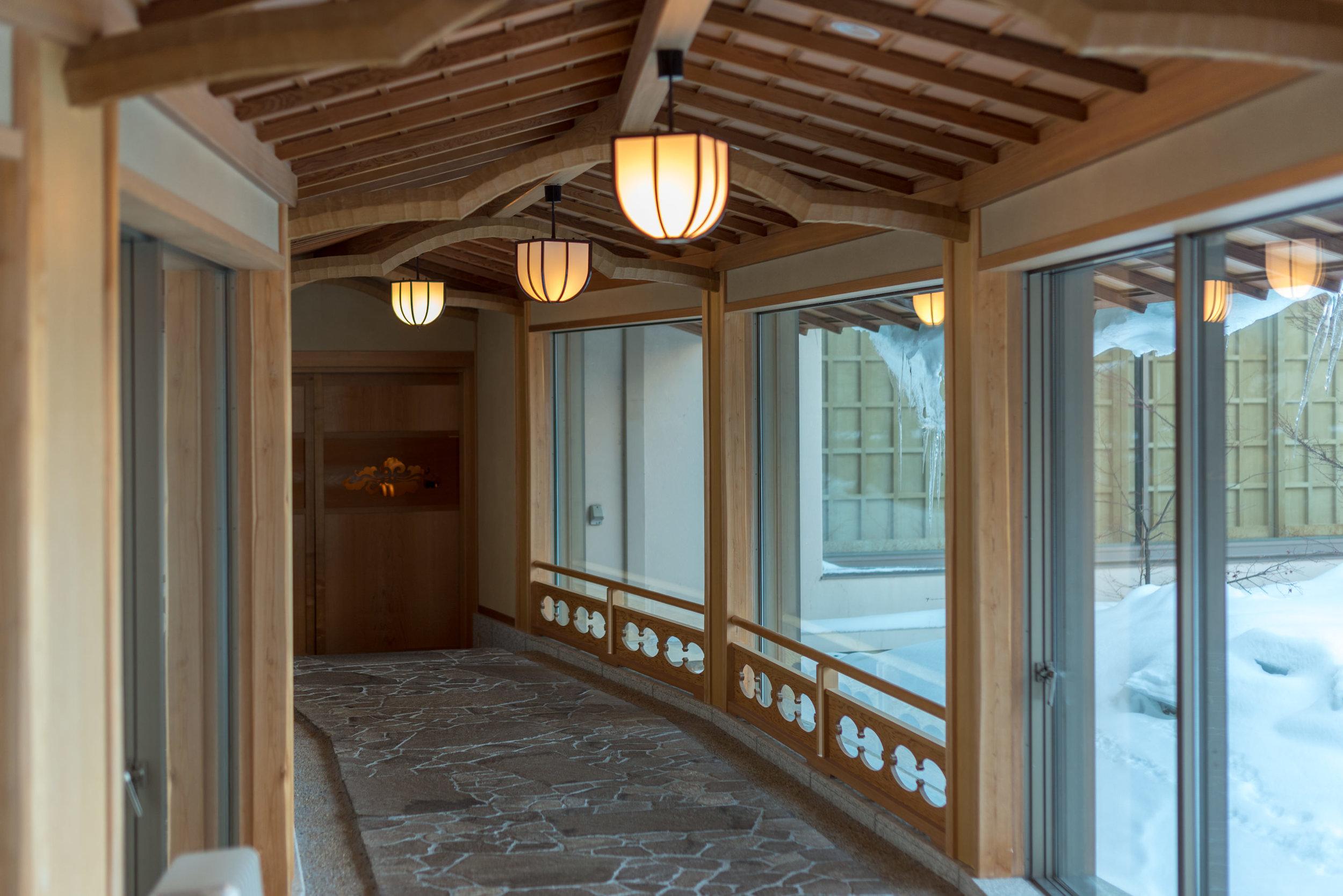 Entrance to Restaurant  Hoshino Resorts KAI Nikko