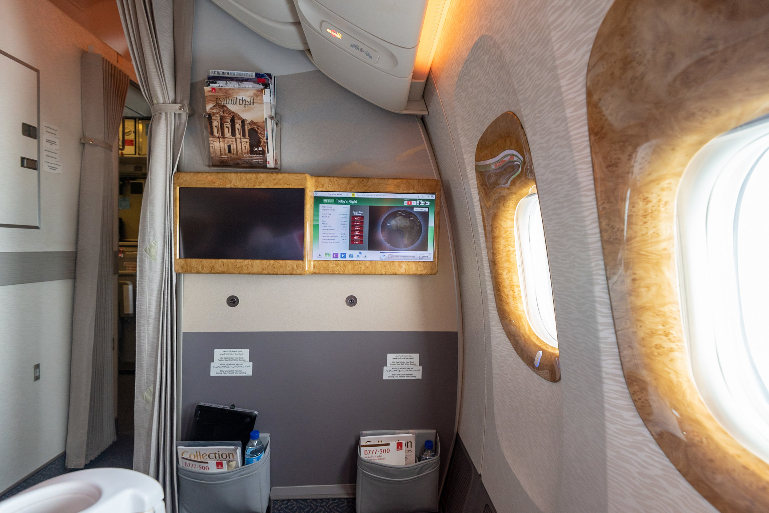 Bulkhead IFE System  Emirates Business Class 777-300ER - SIN to DXB