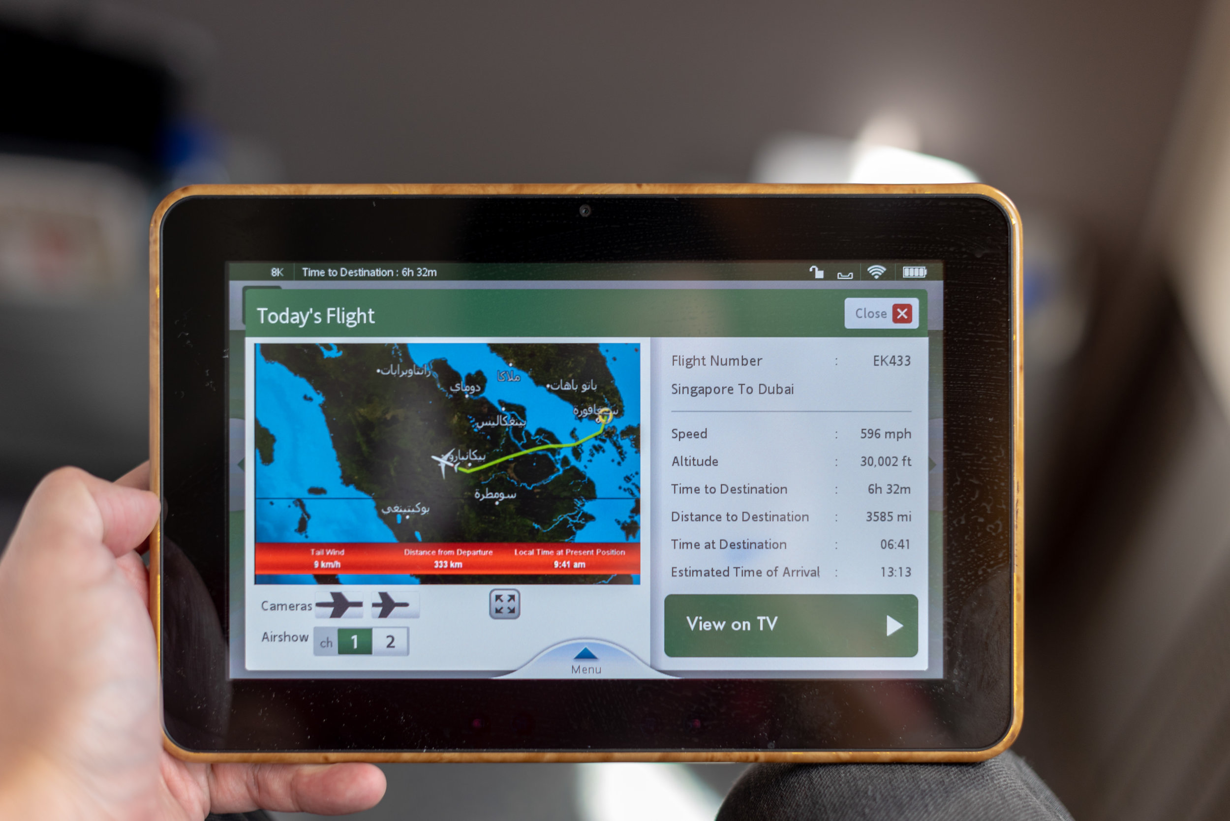 Button Release for Personal Tablet   Emirates Business Class 777-300ER - SIN to DXB