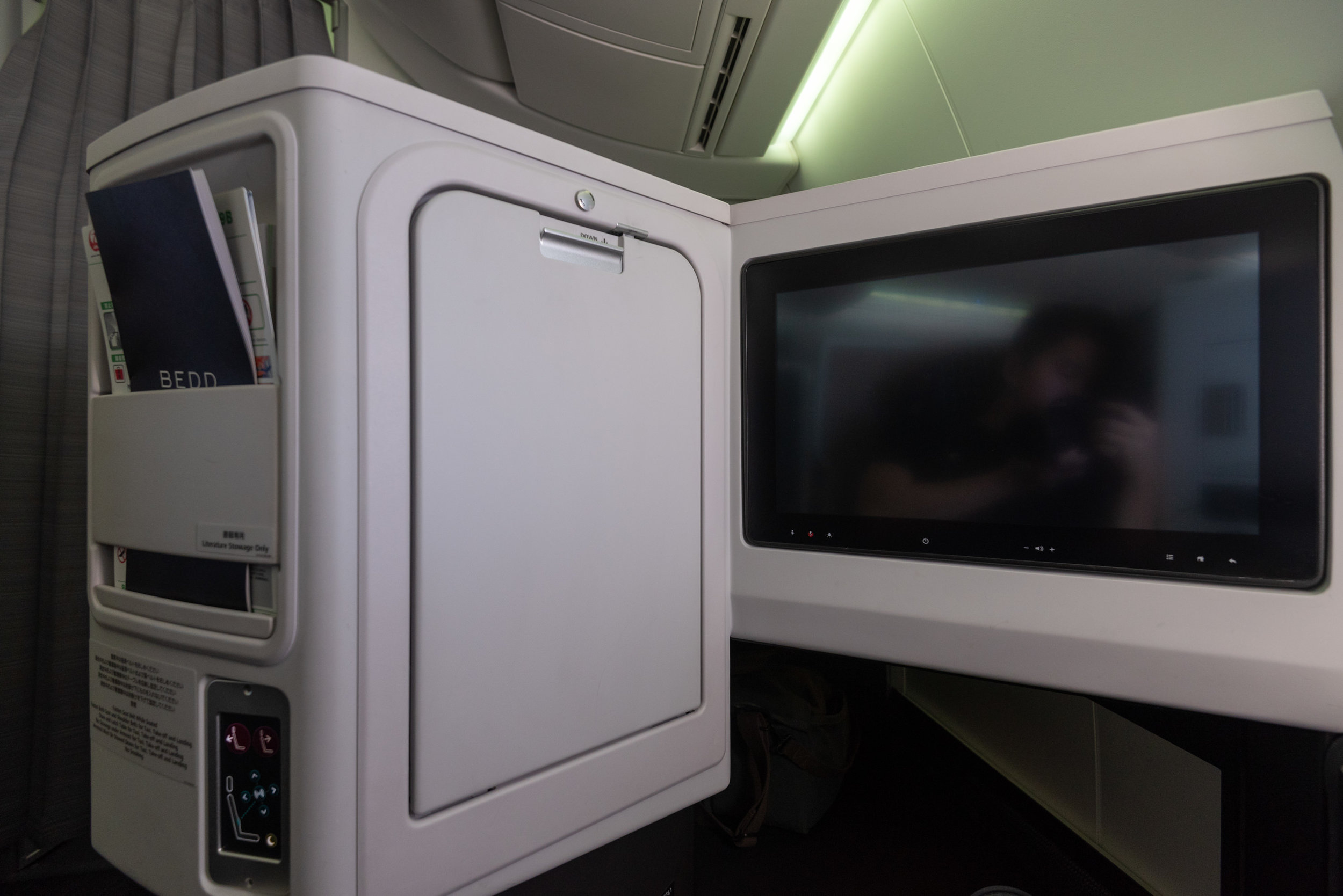 Seat 1K Japan Airlines Business Class JL724 - KUL to NRT