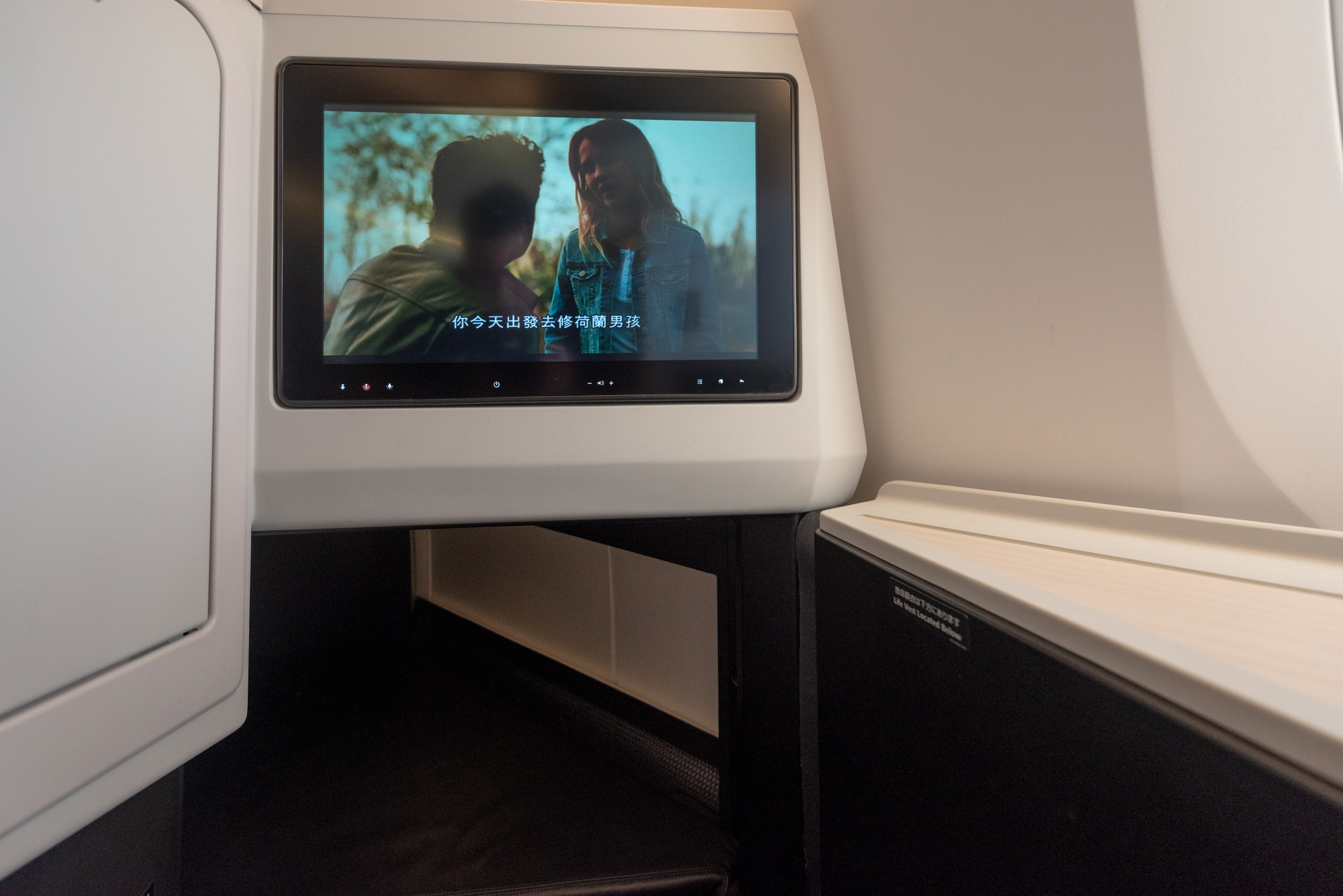 Touchscreen IFE System Japan Airlines Business Class JL724 - KUL to NRT