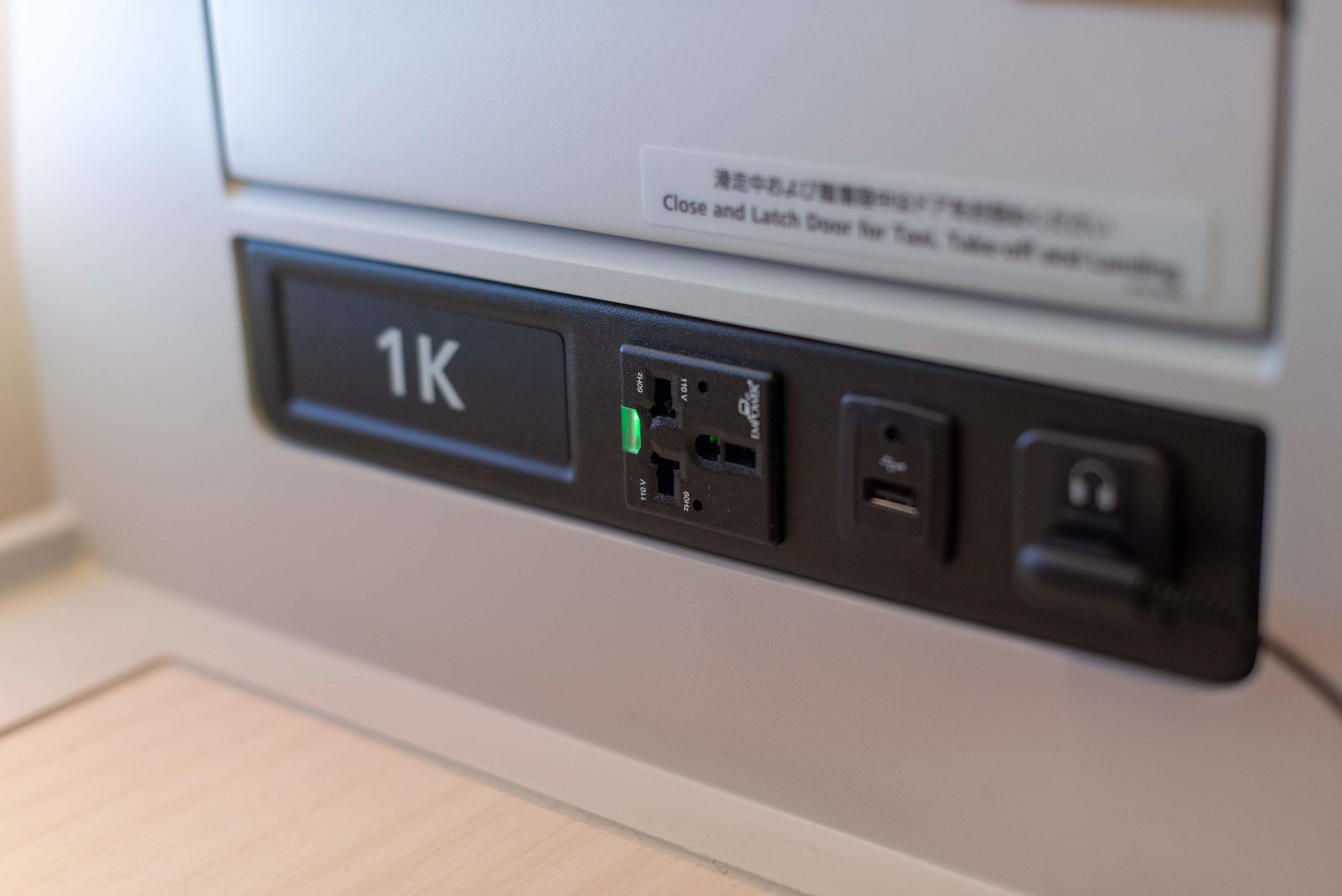 USB Charging Port and Universal Power Outlet Japan Airlines Business Class JL724 - KUL to NRT