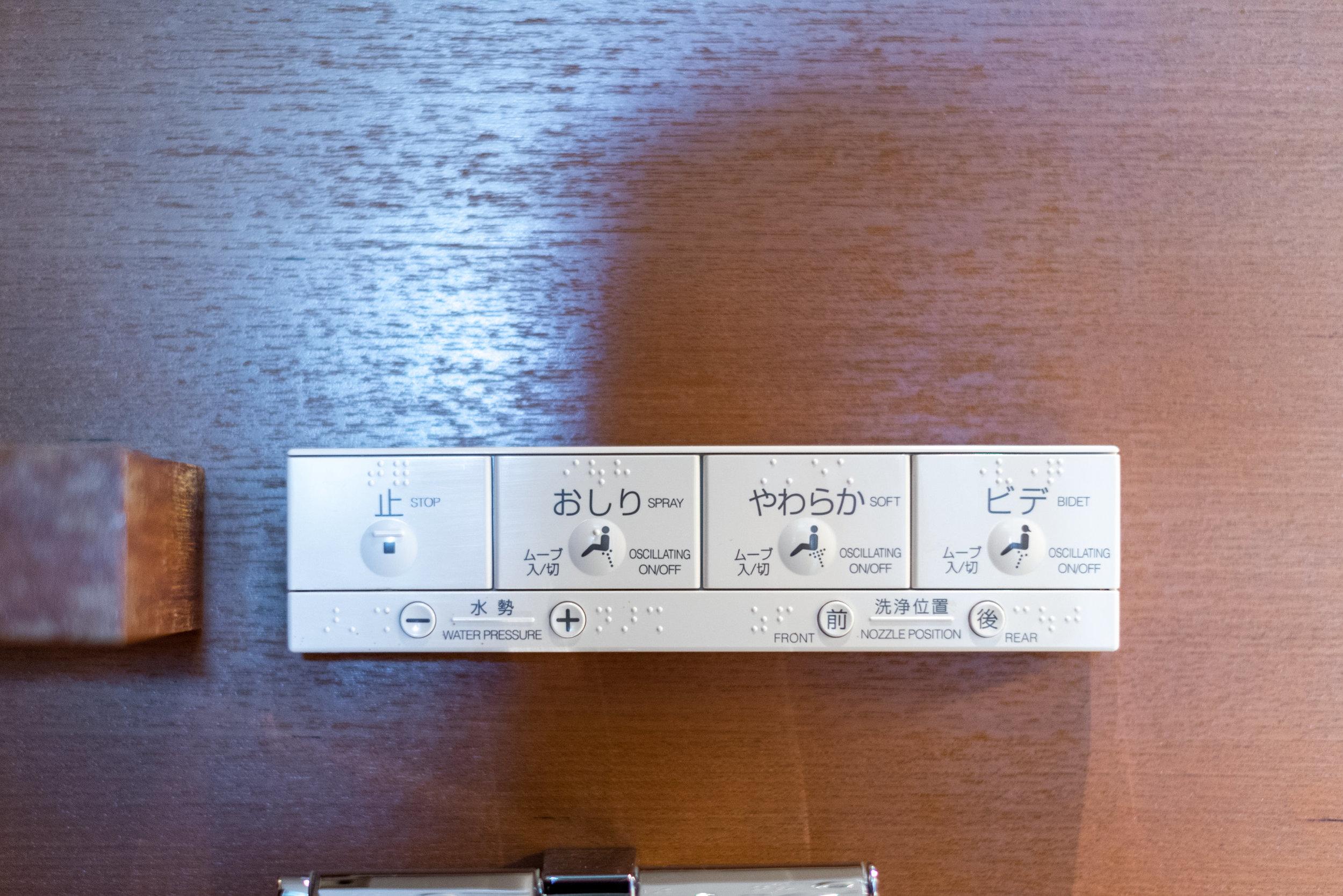 Toto Washlet in Bathroom  Regency Club Room - Hyatt Regency Tokyo