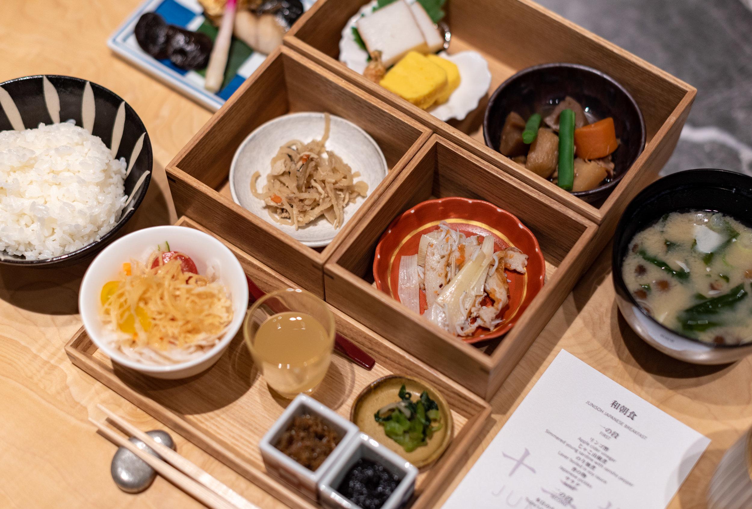 Japanese Breakfast  Junisoh - Hilton Tokyo