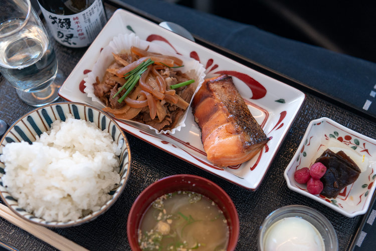 Japan Airlines Business Class - JL37: HND-SIN