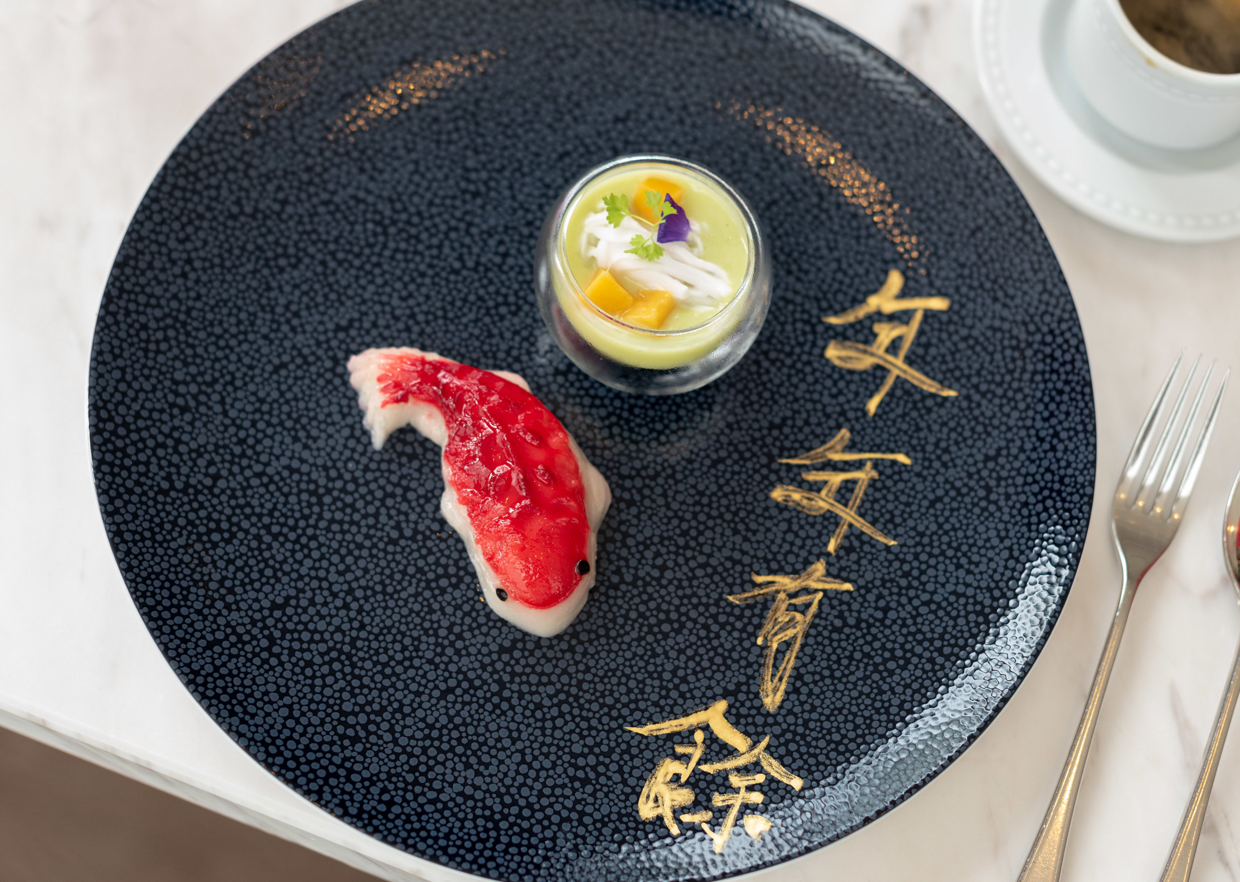 Chilled Avocado with Shredded Coconut and Steamed Koi Fish Nian Gao  Racines - Sofitel Singapore City Centre