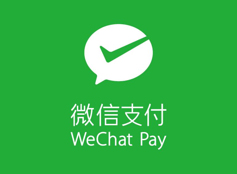 Photo Credit: WeChat