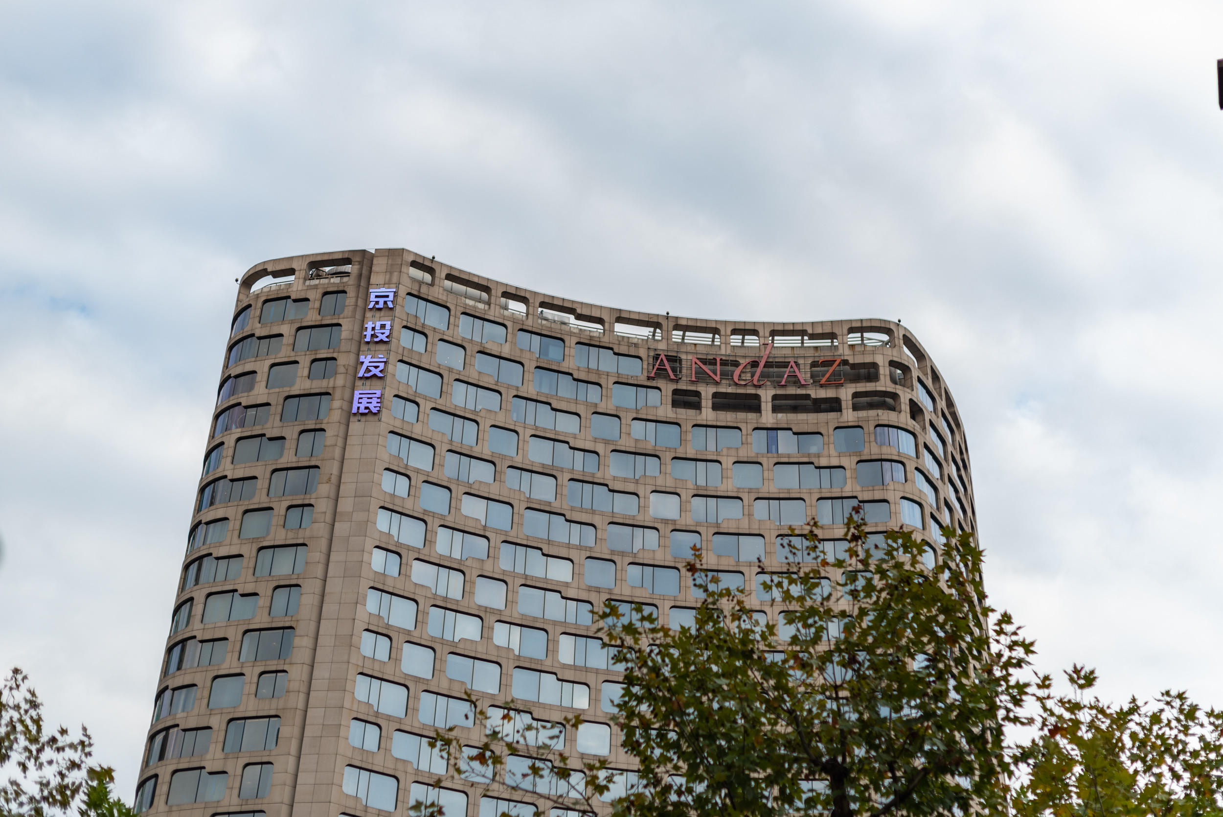 Exterior of Building  Andaz Xintiandi, Shanghai