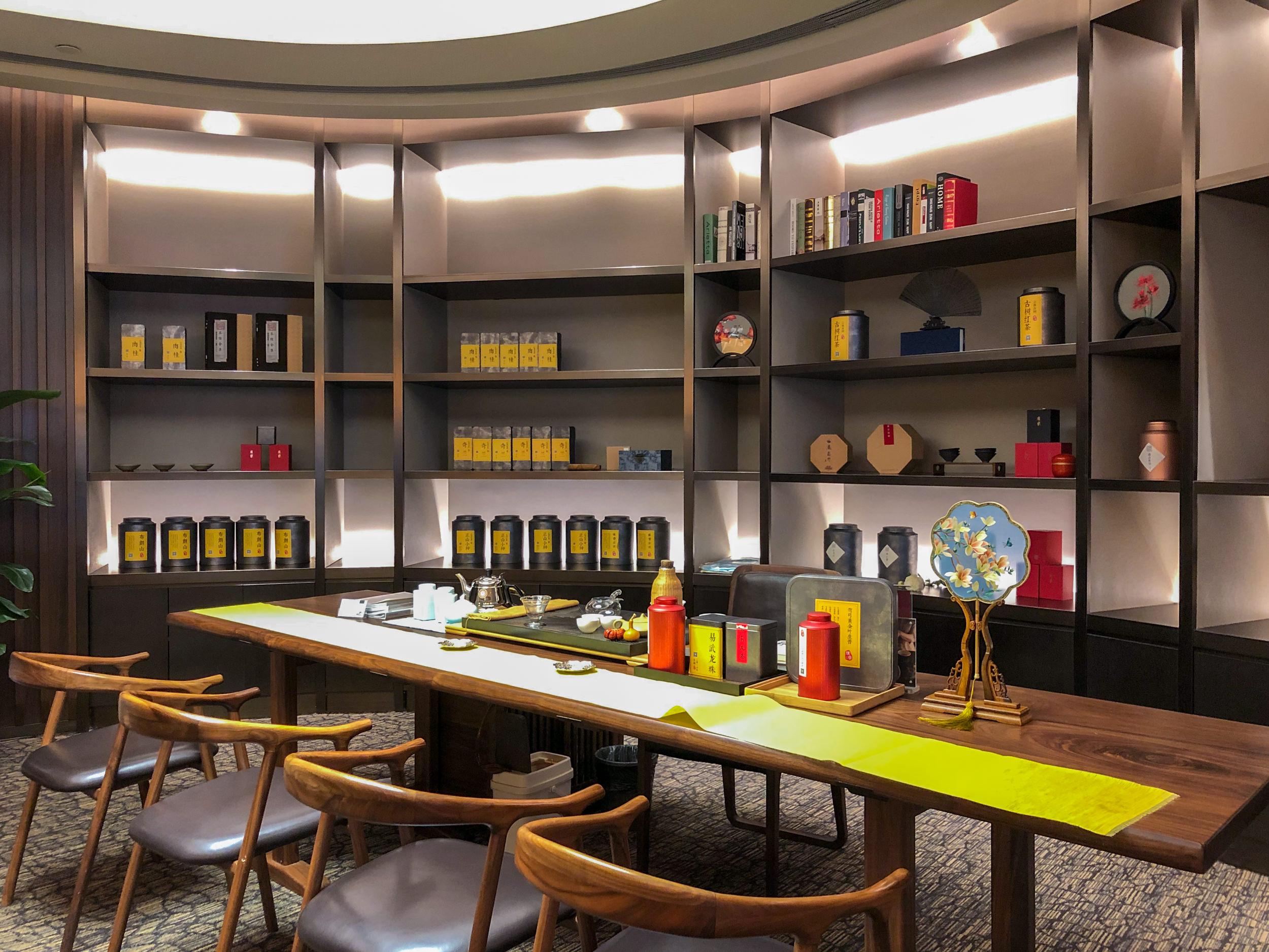 Tea Tasting Room  Premium Lounge (Terminal 2) - Guangzhou Baiyun International Airport (CAN)