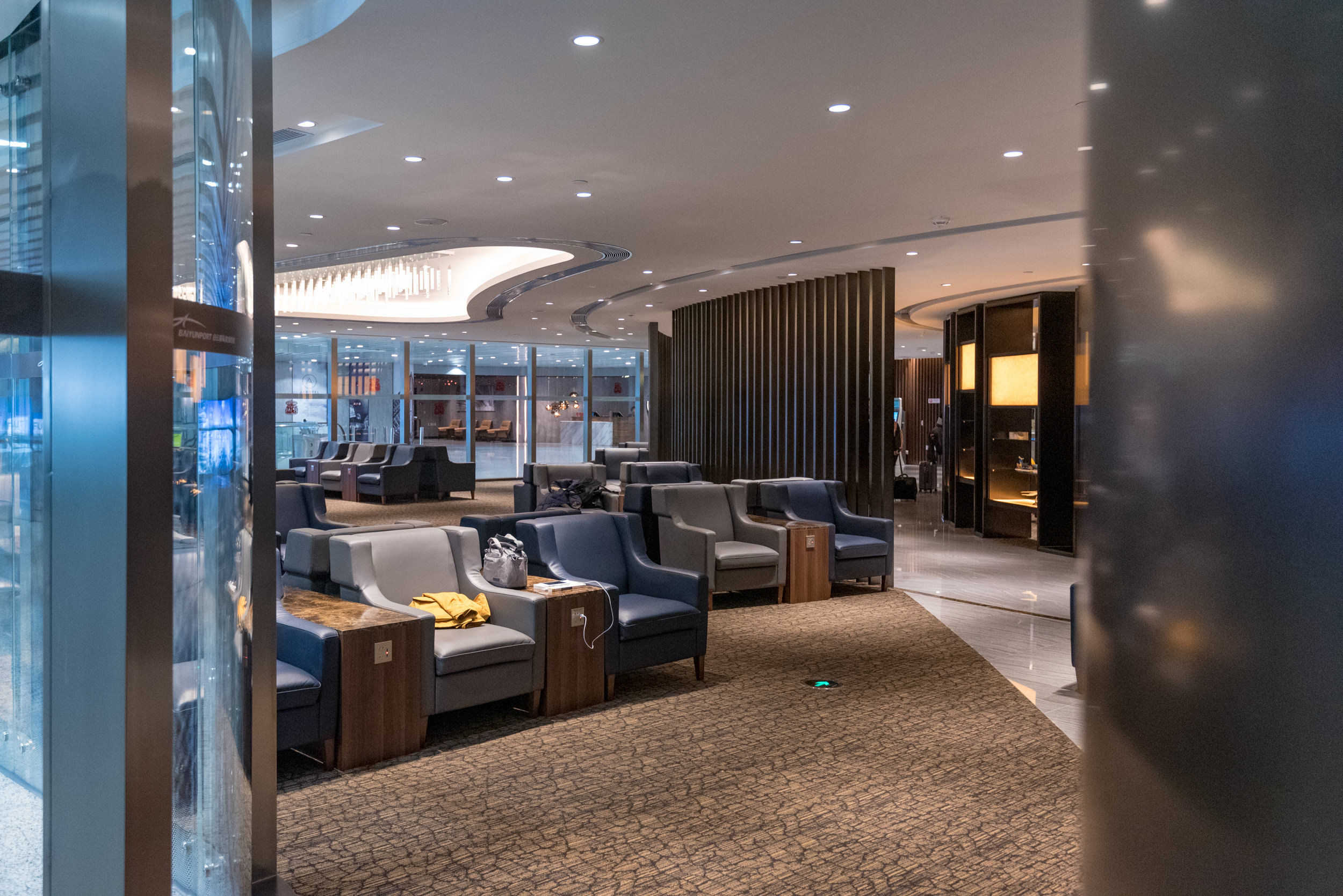 Perfect for Business Travellers  Premium Lounge (Terminal 2) - Guangzhou Baiyun International Airport (CAN)