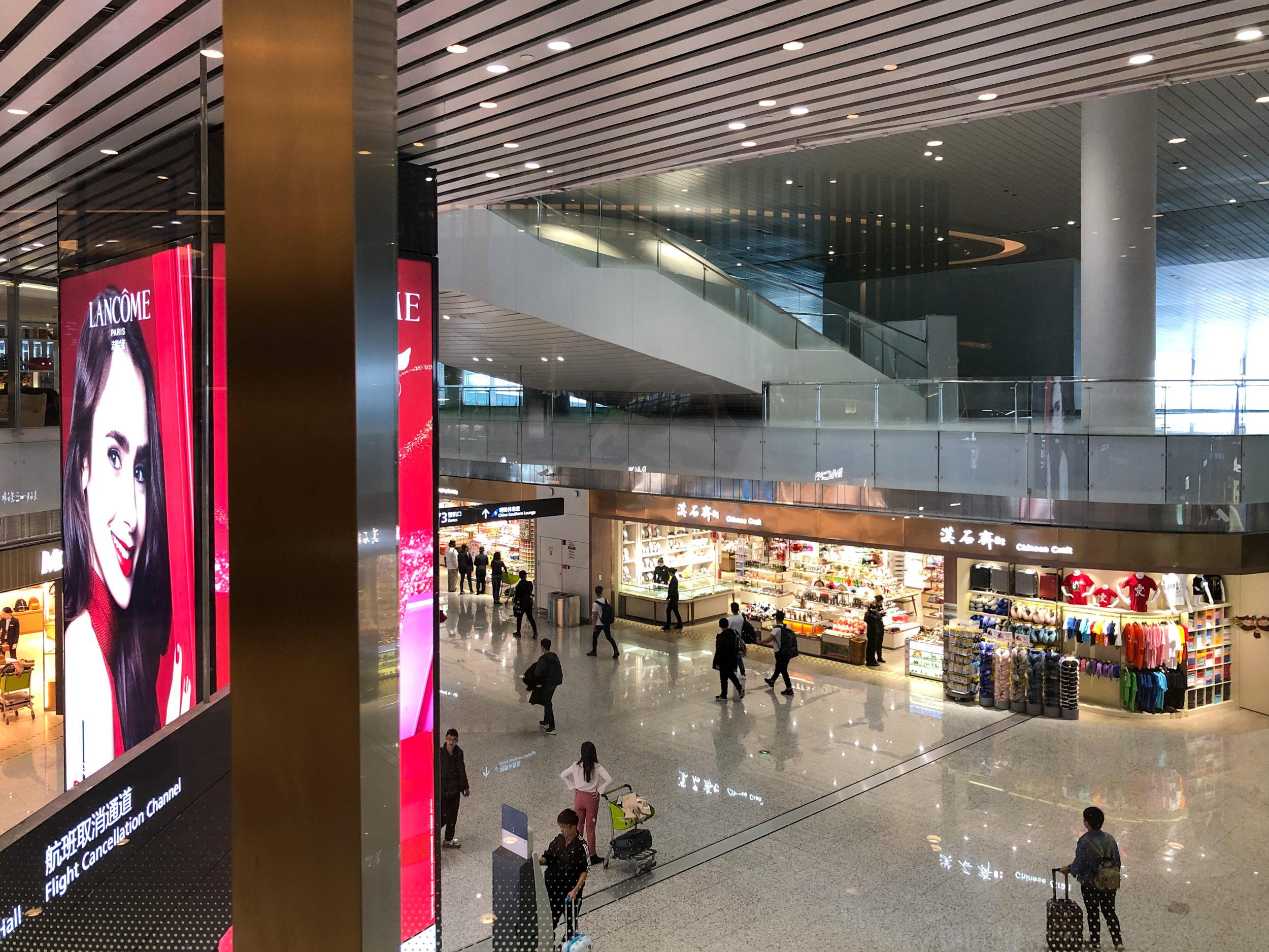 View from the Lounge  Premium Lounge (Terminal 2) - Guangzhou Baiyun International Airport (CAN)