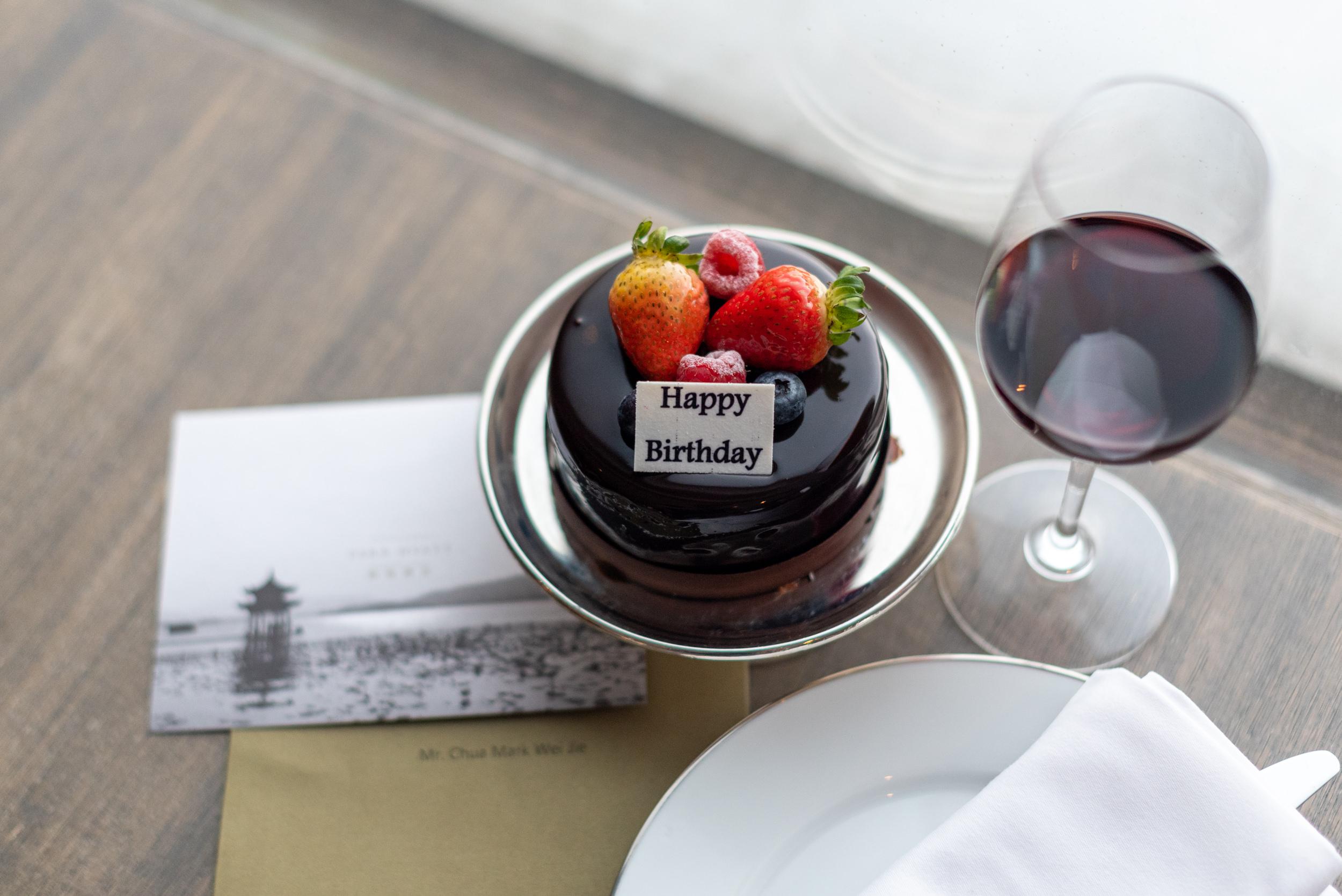 Birthday Cake  Deluxe Riverview King - Park Hyatt Hangzhou