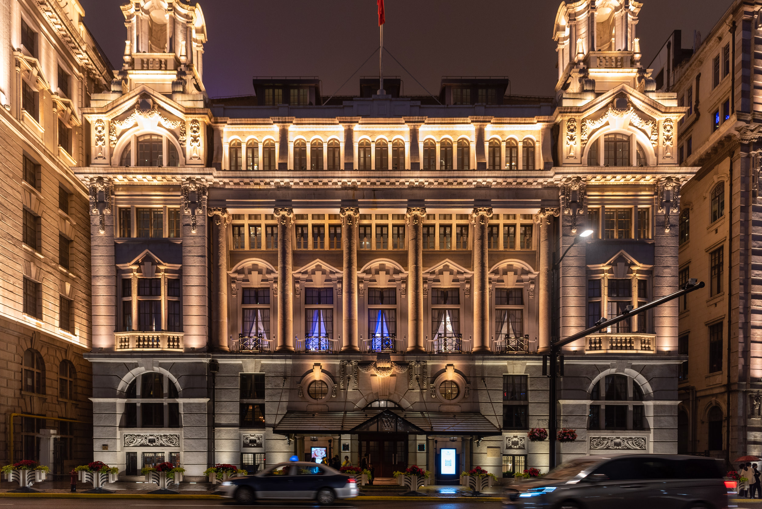 Heritage Building Waldorf Astoria Shanghai on the Bund