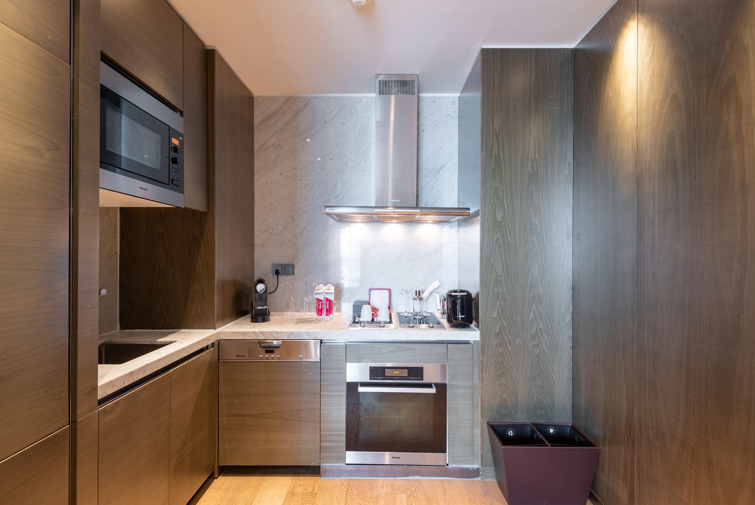 Pantry  WOW Suite - W Guangzhou