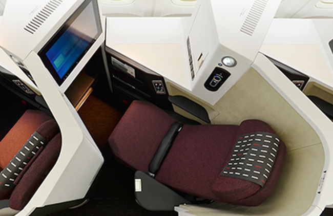 Photo Credit: Japan Airlines