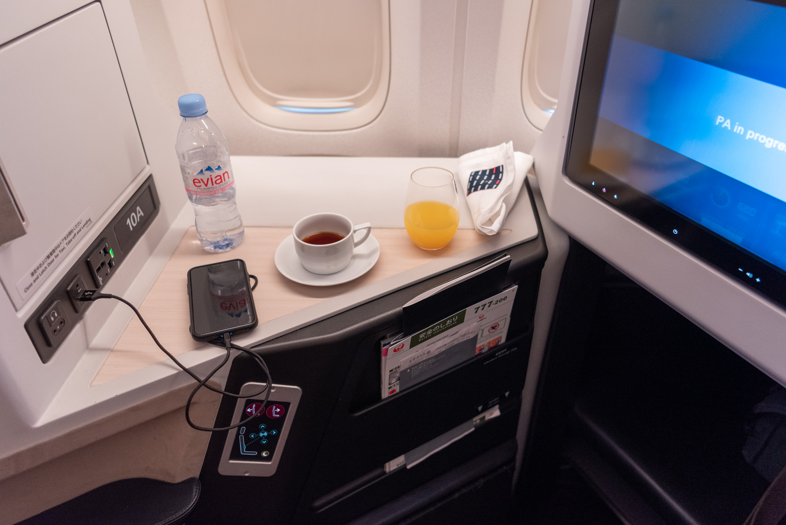 Orange Juice and Coffee  Japan Airlines Business Class JL38 777-200ER - SIN to HND