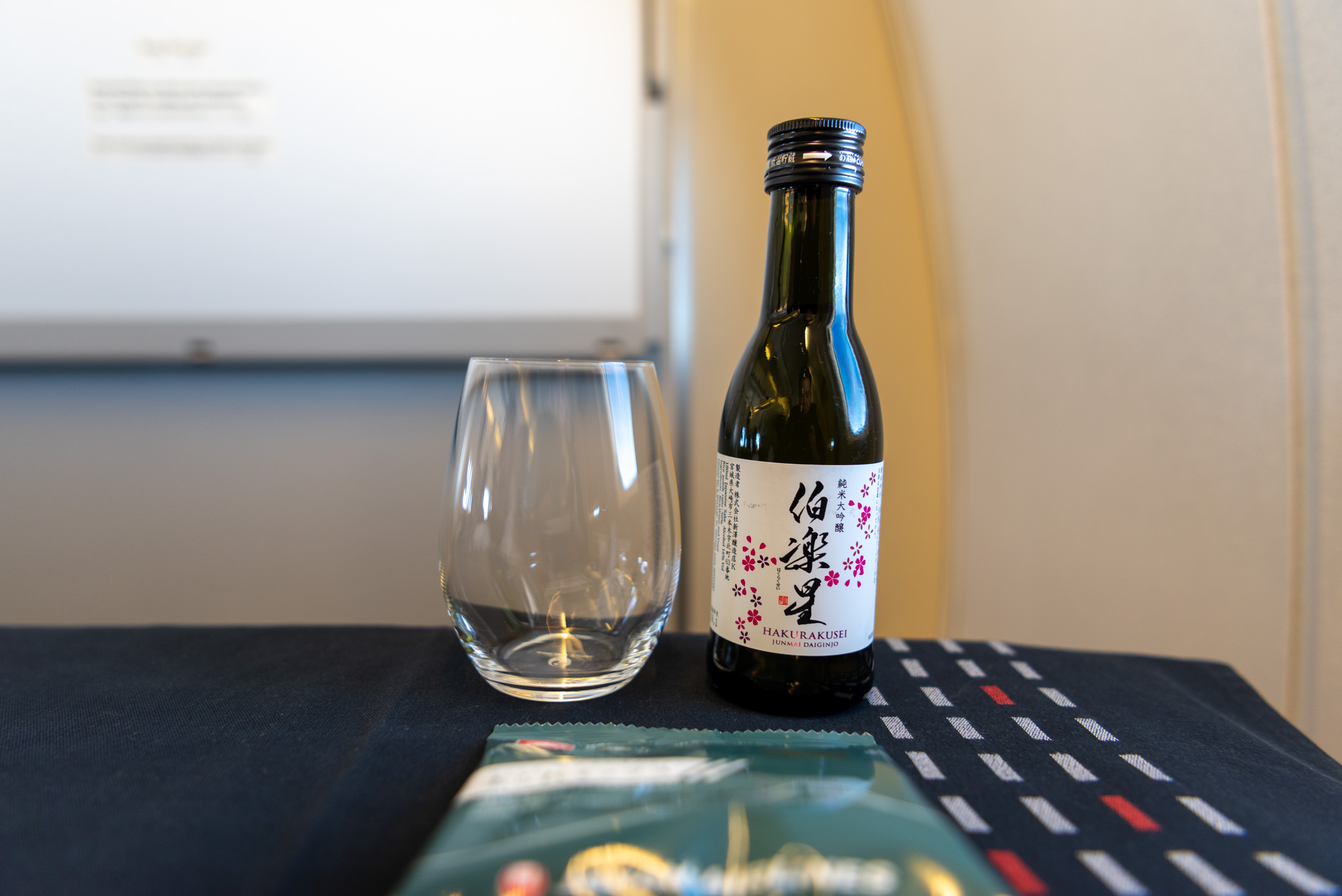 Japanese Sake  Japan Airlines Business Class JL805 737-800 - NRT to TPE