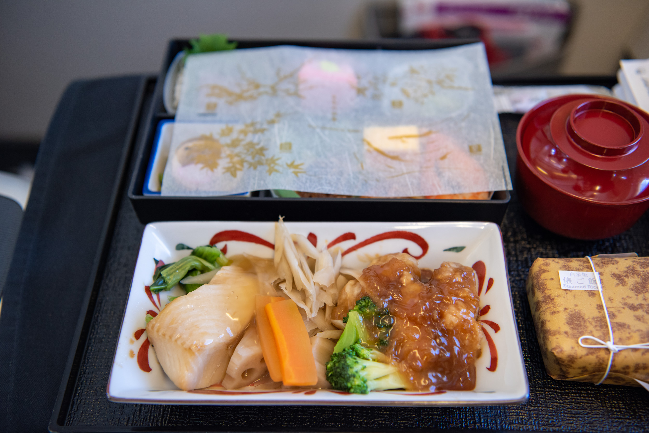 Lunch  Japan Airlines Business Class JL805 737-800 - NRT to TPE